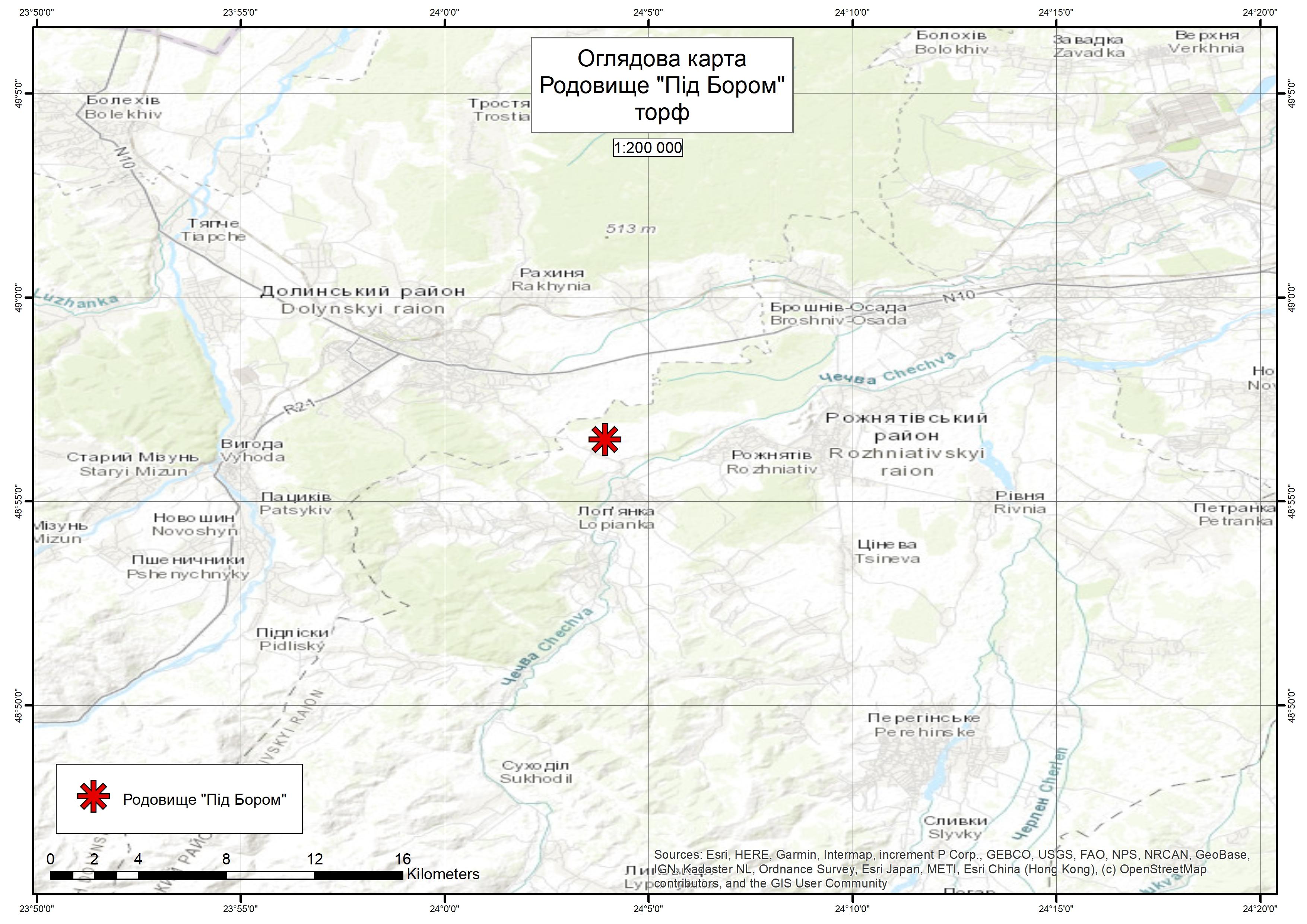 Спеціальний дозвіл на користування надрами – Родовище «Під Бором». Вартість геологічної інформації – 87 168,74 грн (з ПДВ). Вартість пакету аукціонної документації – 18 839,25 грн (з ПДВ).