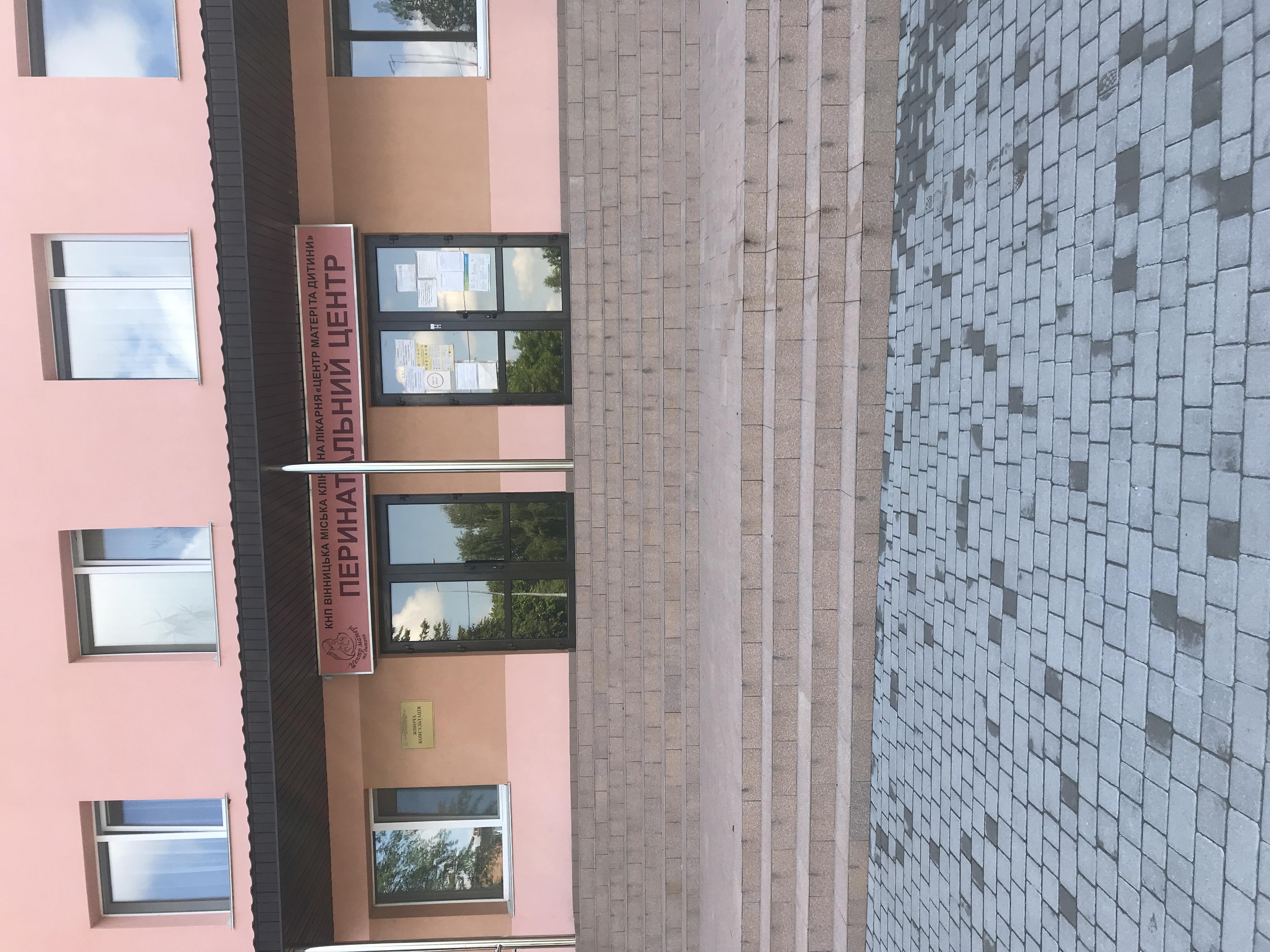 Аукціон з передачі в оренду вбудованого приміщення загальною площею 2,0м2 (частина холу №3) першого поверху чотириповерхової будівлі дитячої лікарні з підвальними приміщеннями (літ. Л) за адресою: м. Вінниця, вул. Маяковського, 138