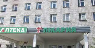 Аукціон на право оренди частини приміщення в будівлі за адресою: м.Малин вул. Бондарик, 17