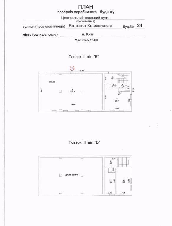 Оренда нежитлових приміщень  площею 87,2 кв.м за адресою: м. Київ, вул. Волкова Космонавта, 24 літ.Б