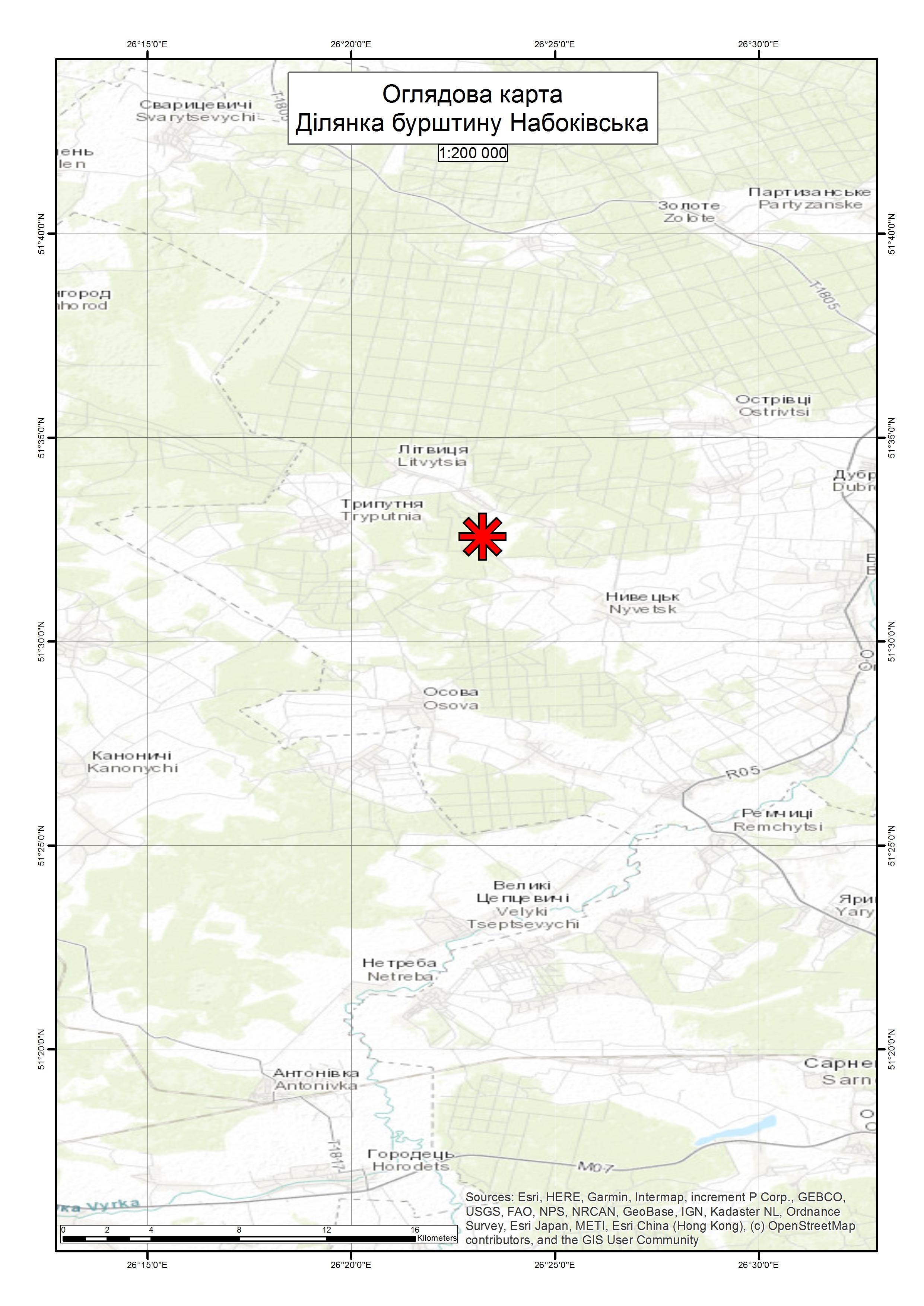 Спеціальний дозвіл на користування надрами – Ділянка Набоківська. Вартість геологічної інформації – 97 931,74 грн (з ПДВ). Вартість пакету аукціонної документації – 5 208,53 грн (з ПДВ).