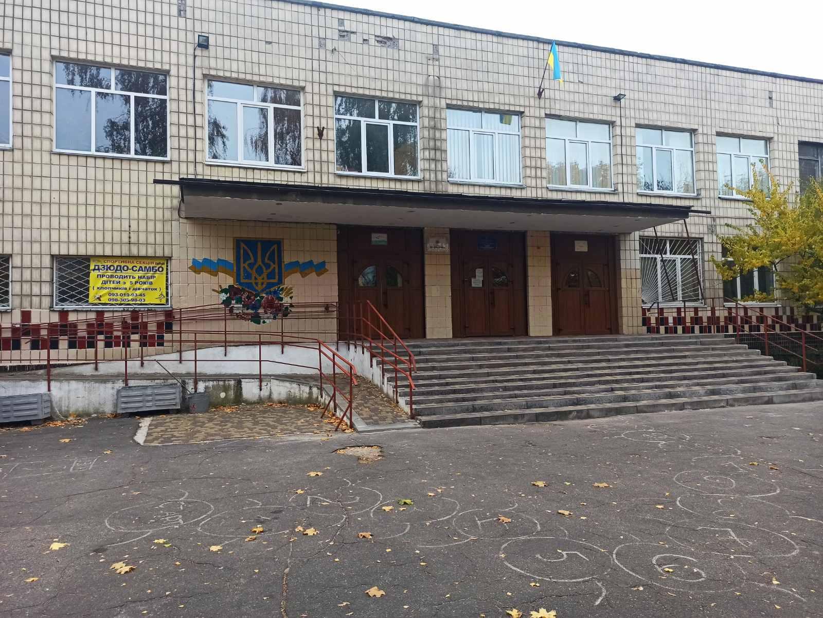 Електронний аукціон на надання в оренду нежитлового приміщення, що знаходиться за адресою: м. Київ, просп. Лісовий, буд. 33-А, площею 270,3 кв. м