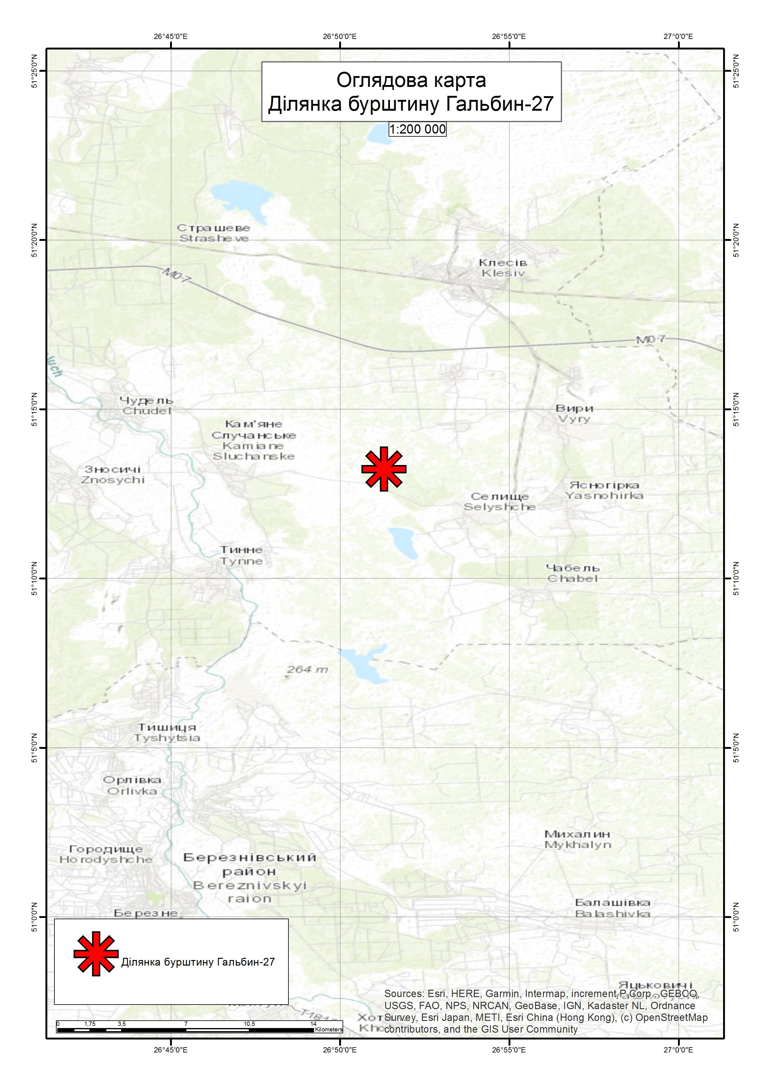 Спеціальний дозвіл на користування надрами – Ділянка Гальбин-27. Вартість геологічної інформації – 102 610,39 грн (з ПДВ). Вартість пакету аукціонної документації – 10 141,25 грн (з ПДВ).