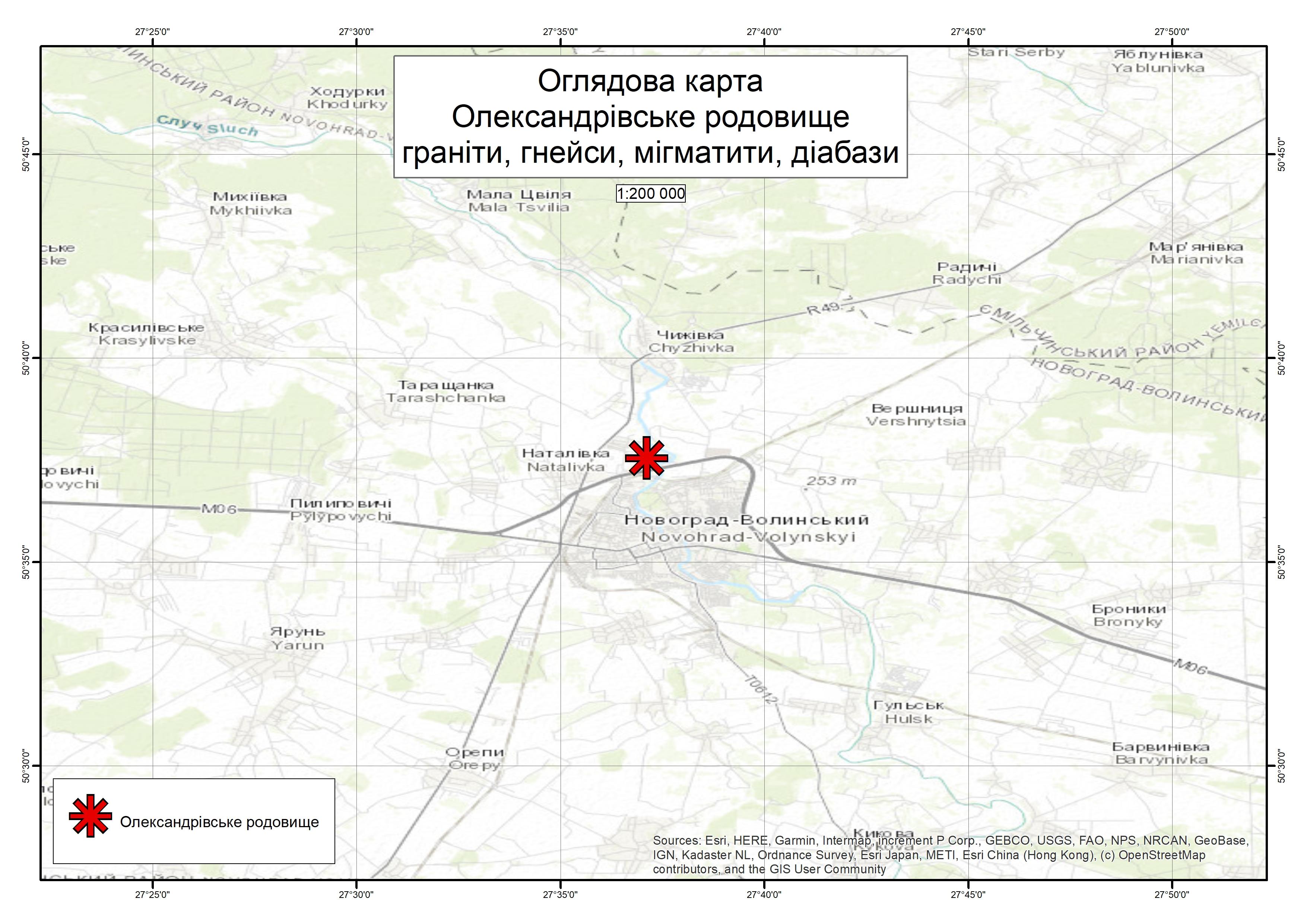 Спеціальний дозвіл на користування надрами – Олександрівське родовище. Вартість геологічної інформації – 231 285,59 грн (з ПДВ). Вартість пакету аукціонної документації – 72 550 грн (з ПДВ).
