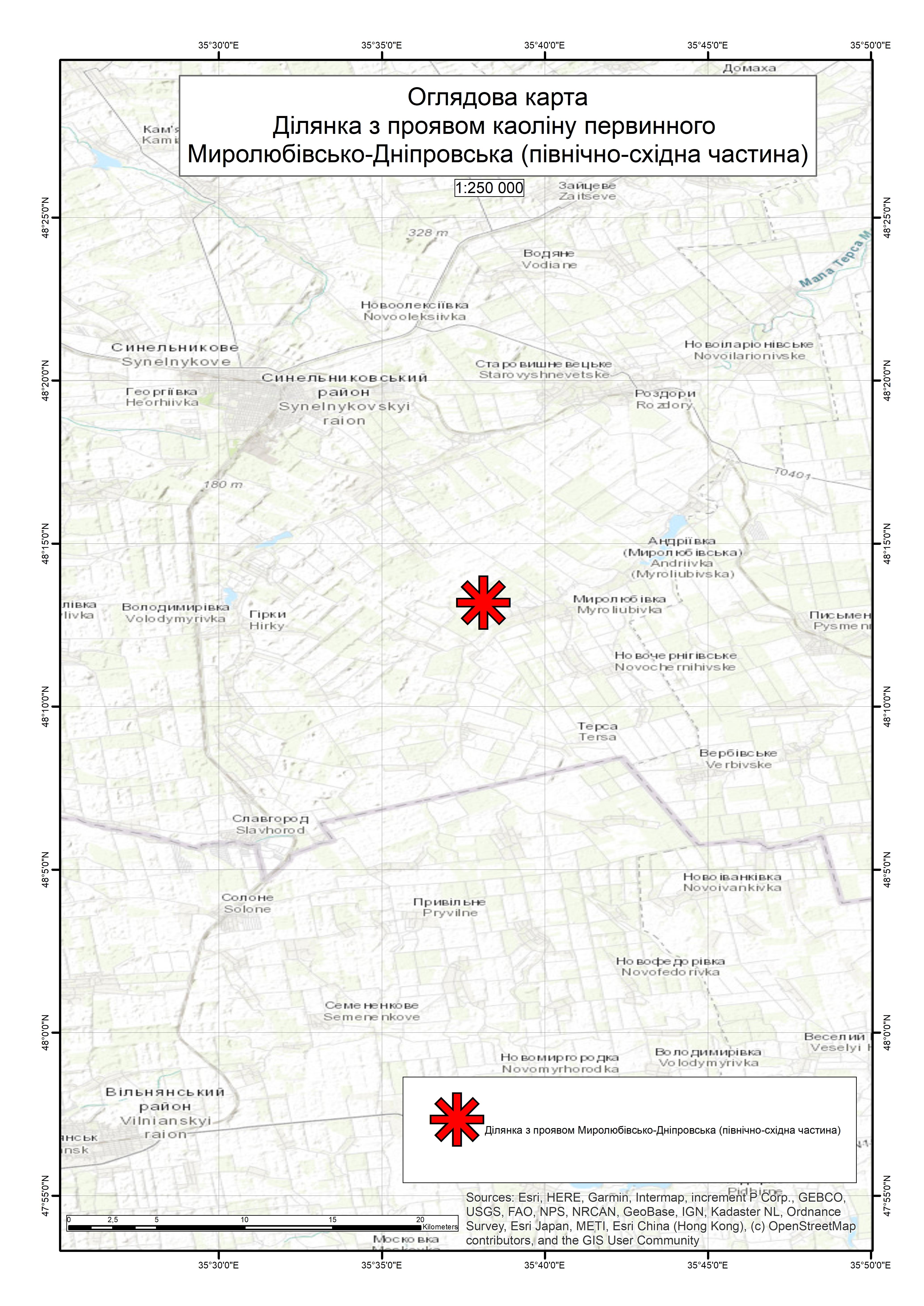 Спеціальний дозвіл на користування надрами – Ділянка з проявом Миролюбівсько-Дніпровська (північно-східна частина). Вартість геологічної інформації – 414 327,70 грн (з ПДВ). Вартість пакету аукціонної документації – 48 689,88 грн (з ПДВ).