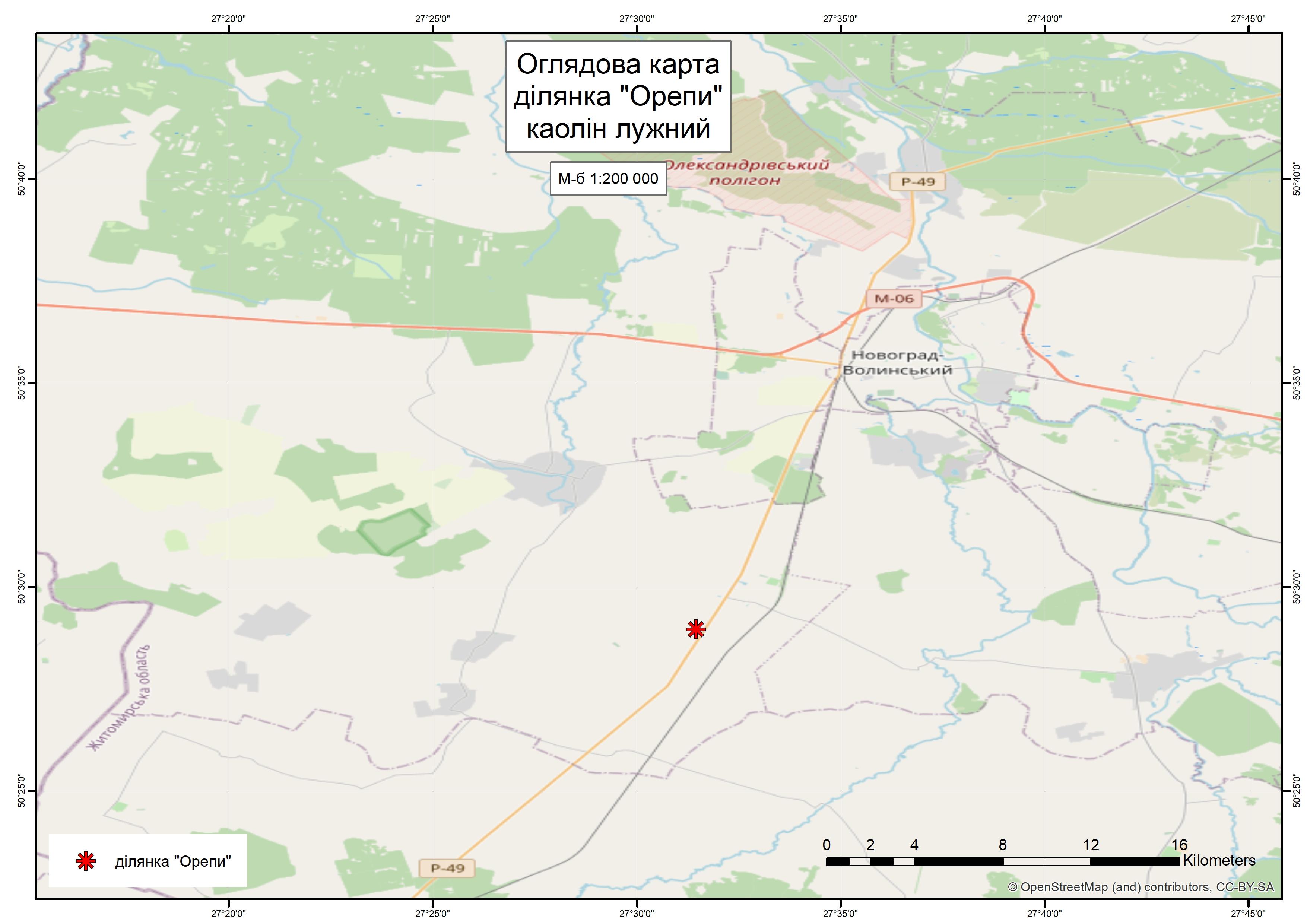 Спеціальний дозвіл на користування надрами – Ділянка «Орепи». Вартість геологічної інформації – 155 313,26 грн (з ПДВ). Вартість пакету аукціонної документації – 8 733,82 грн (з ПДВ).