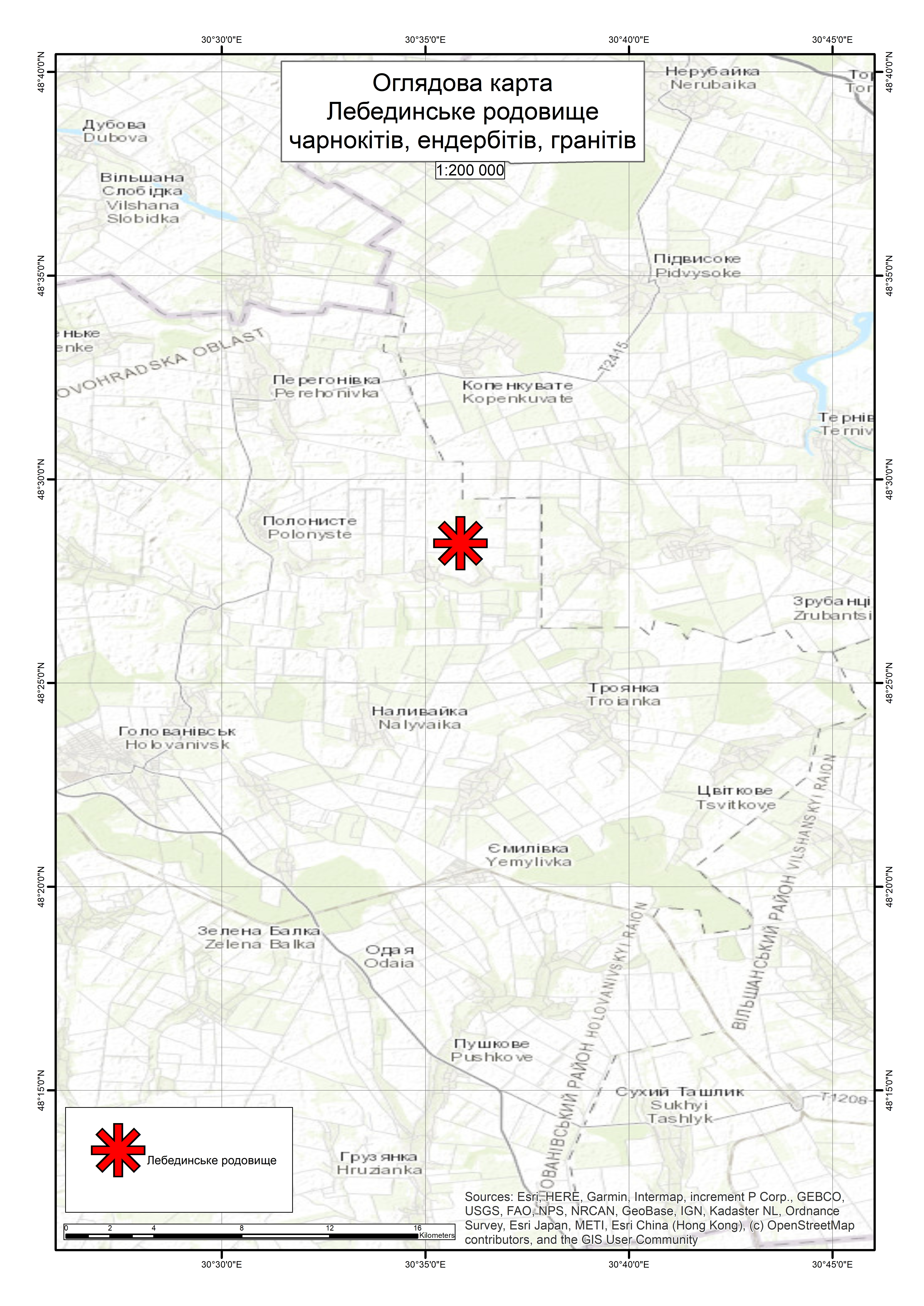 Спеціальний дозвіл на користування надрами – Лебединське родовище. Вартість геологічної інформації – 99 905,28 грн (з ПДВ). Вартість пакету аукціонної документації – 72 550 грн (з ПДВ).