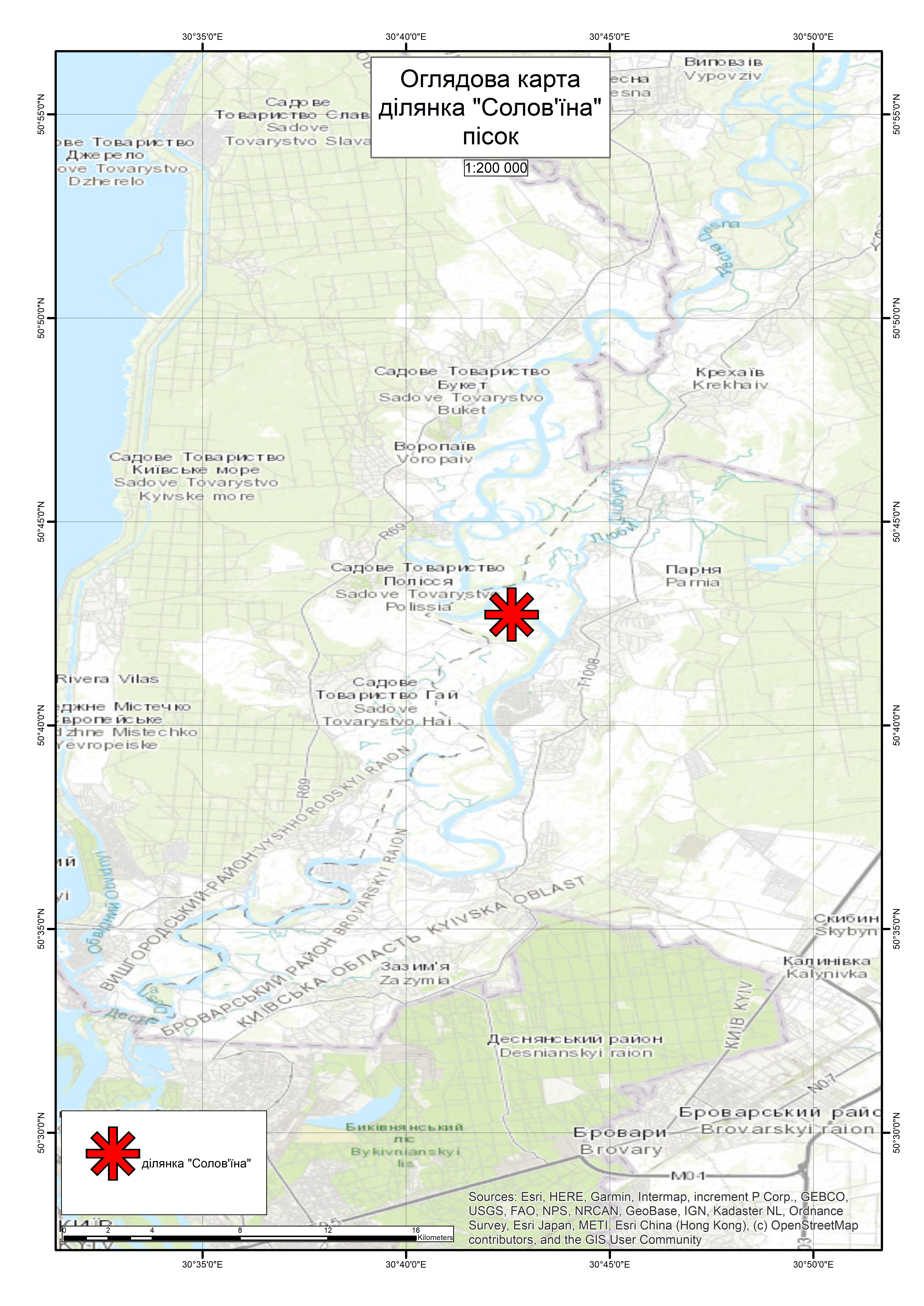 Спеціальний дозвіл на користування надрами – Ділянка «Солов'їна». Вартість геологічної інформації – 53 770,91 грн (з ПДВ). Вартість пакету аукціонної документації – 4 500 грн (з ПДВ).