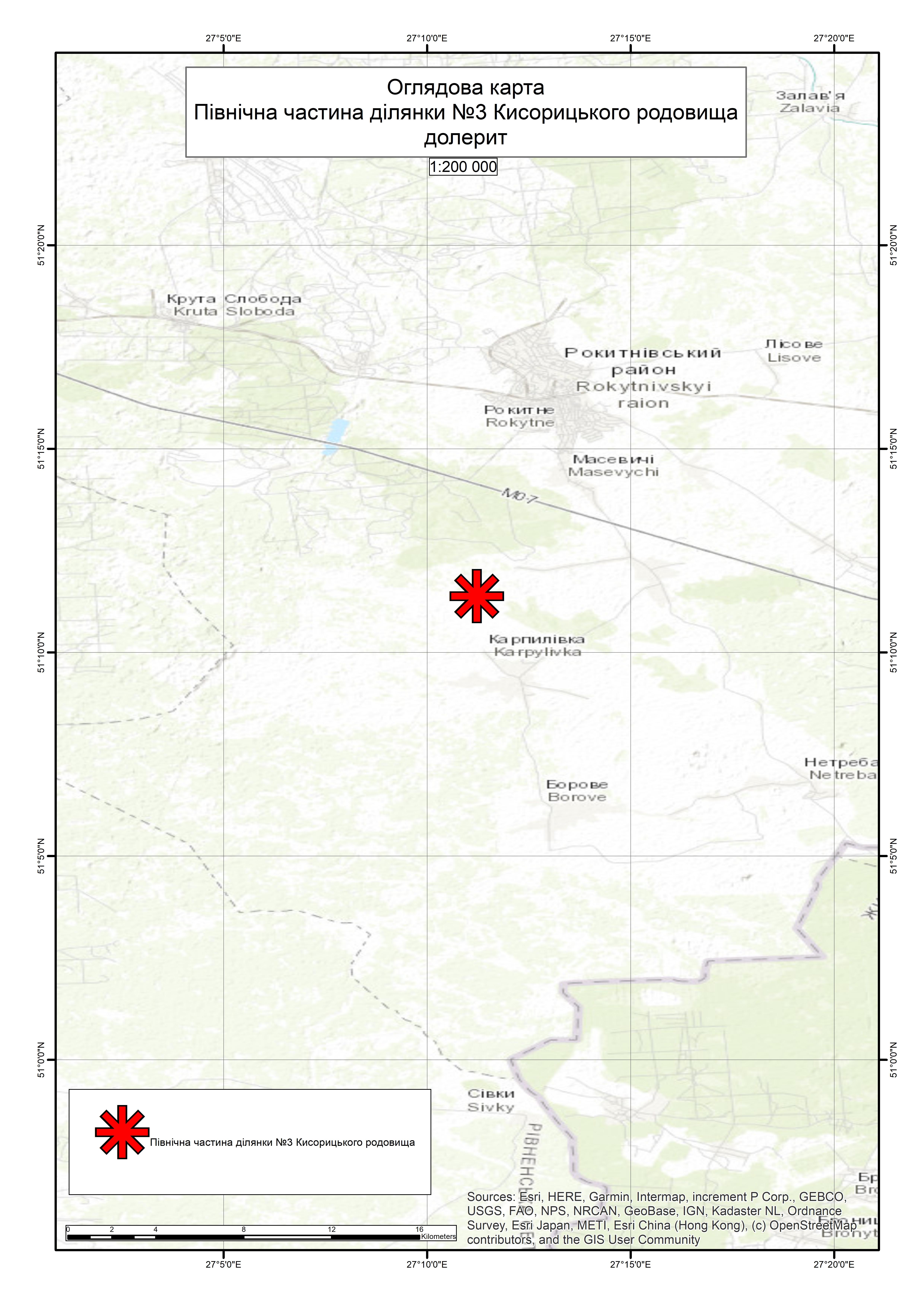 Спеціальний дозвіл на користування надрами – Північна частина ділянки №3 Кисорицького родовища. Вартість геологічної інформації – 146 045,98 грн (з ПДВ). Вартість пакету аукціонної документації – 40 966,54 грн (з ПДВ).