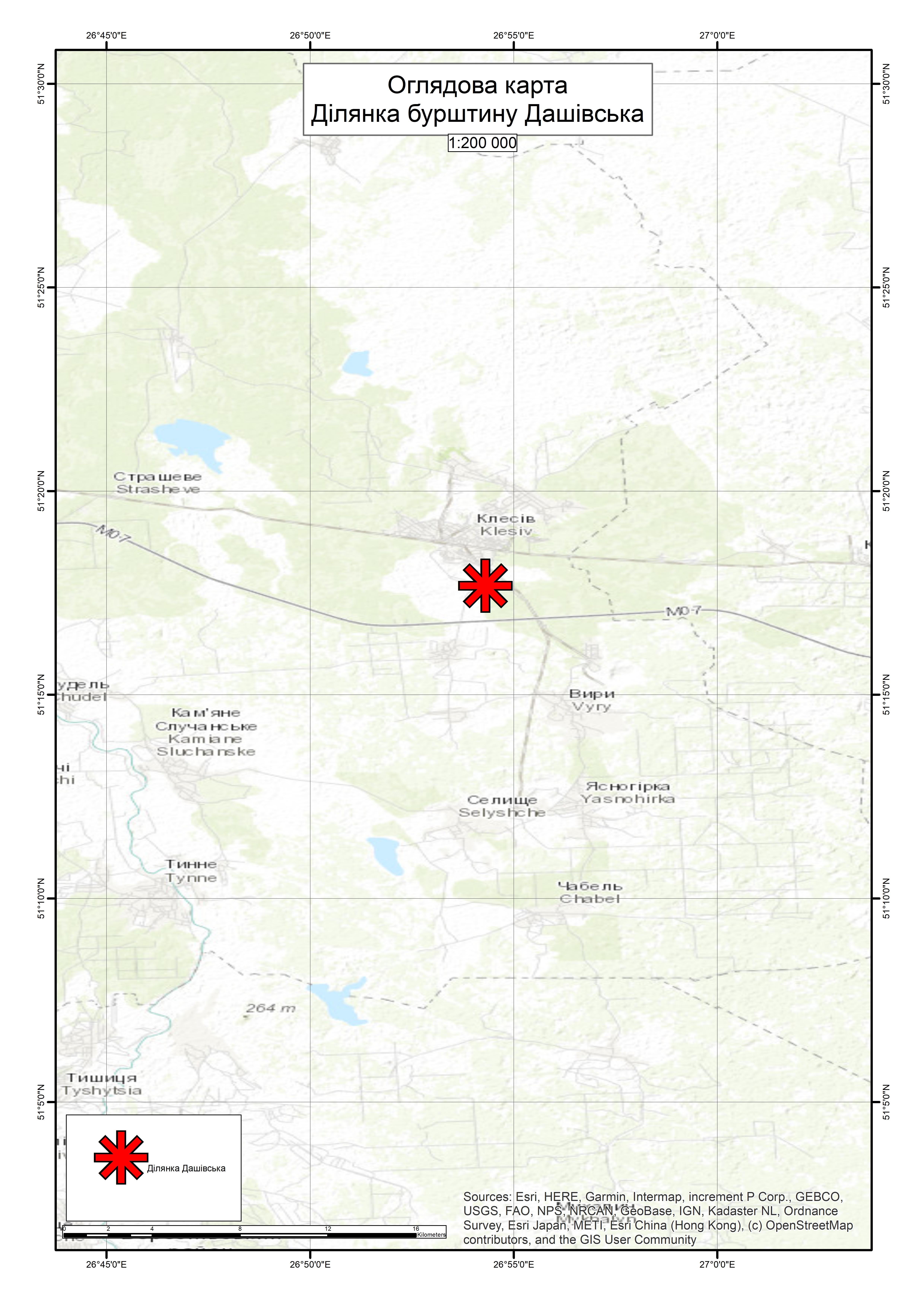 Спеціальний дозвіл на користування надрами – Ділянка Дашівська. Вартість геологічної інформації – 102 819,22 грн (з ПДВ). Вартість пакету аукціонної документації – 10 438,27 грн (з ПДВ).