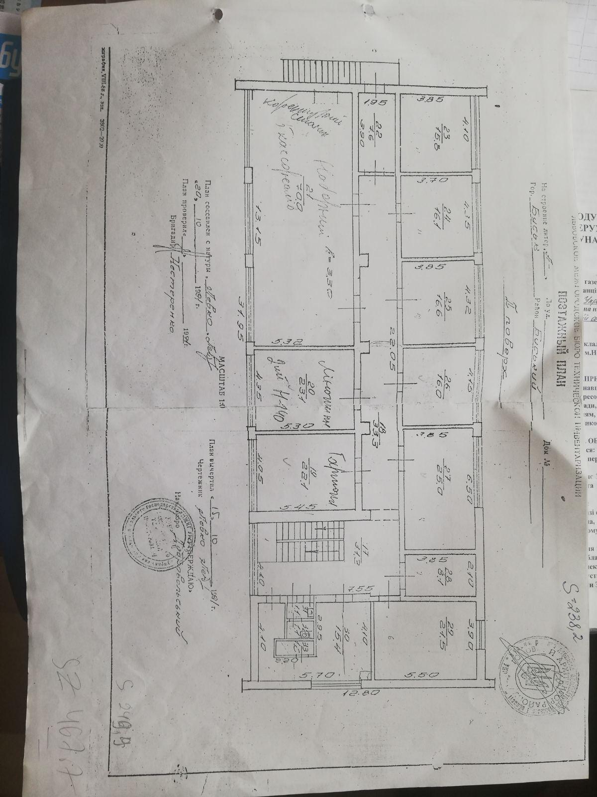 Частина другого поверху нежитлового приміщення за адресою: Майдан Незалежності,17, м. Буськ Львівської області, загальною площею - 23,1 м.кв