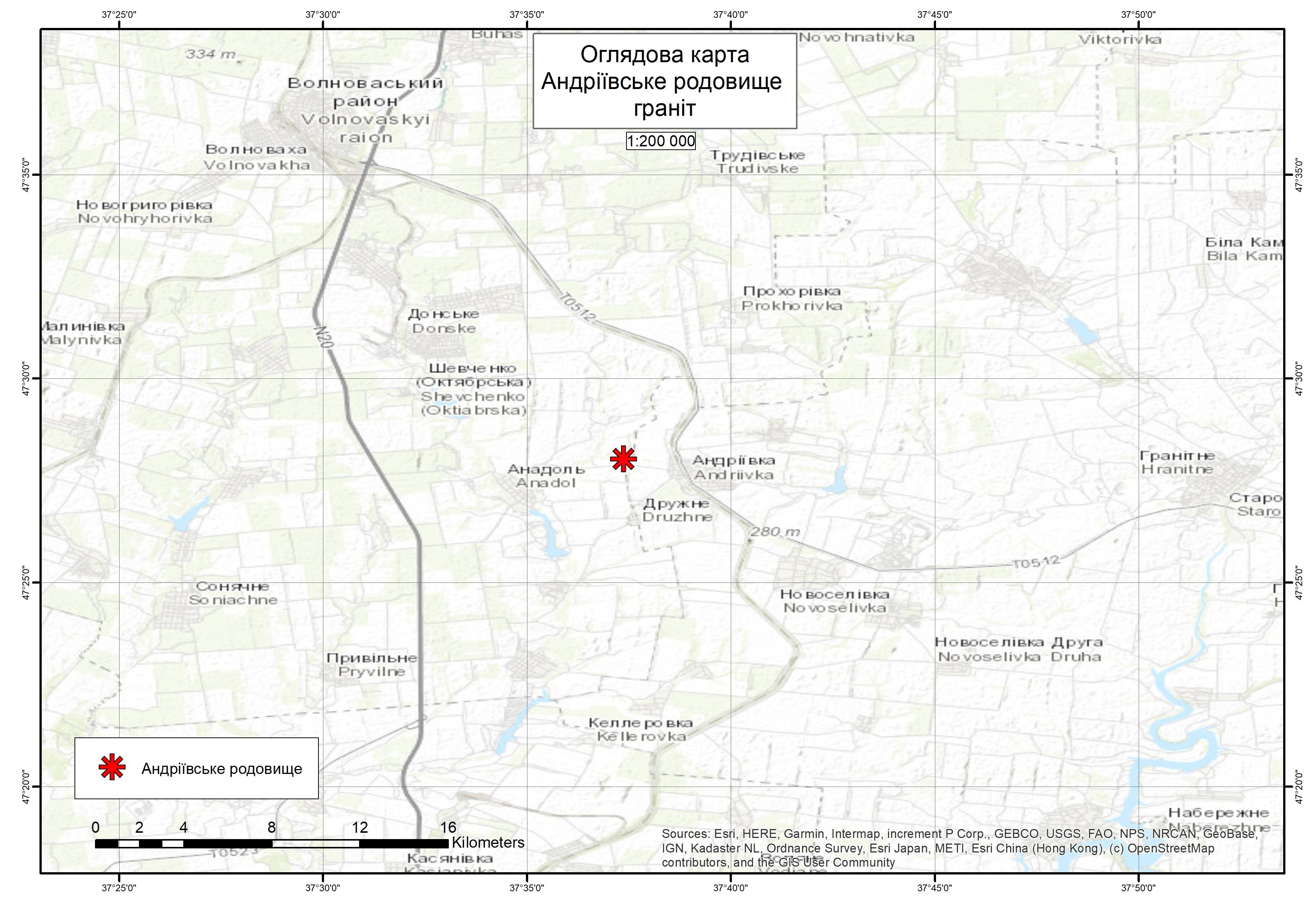Спеціальний дозвіл на користування надрами – Андріївське родовище. Вартість геологічної інформації – 60 621,75 грн (з ПДВ). Вартість пакету аукціонної документації – 72 550 грн (з ПДВ).