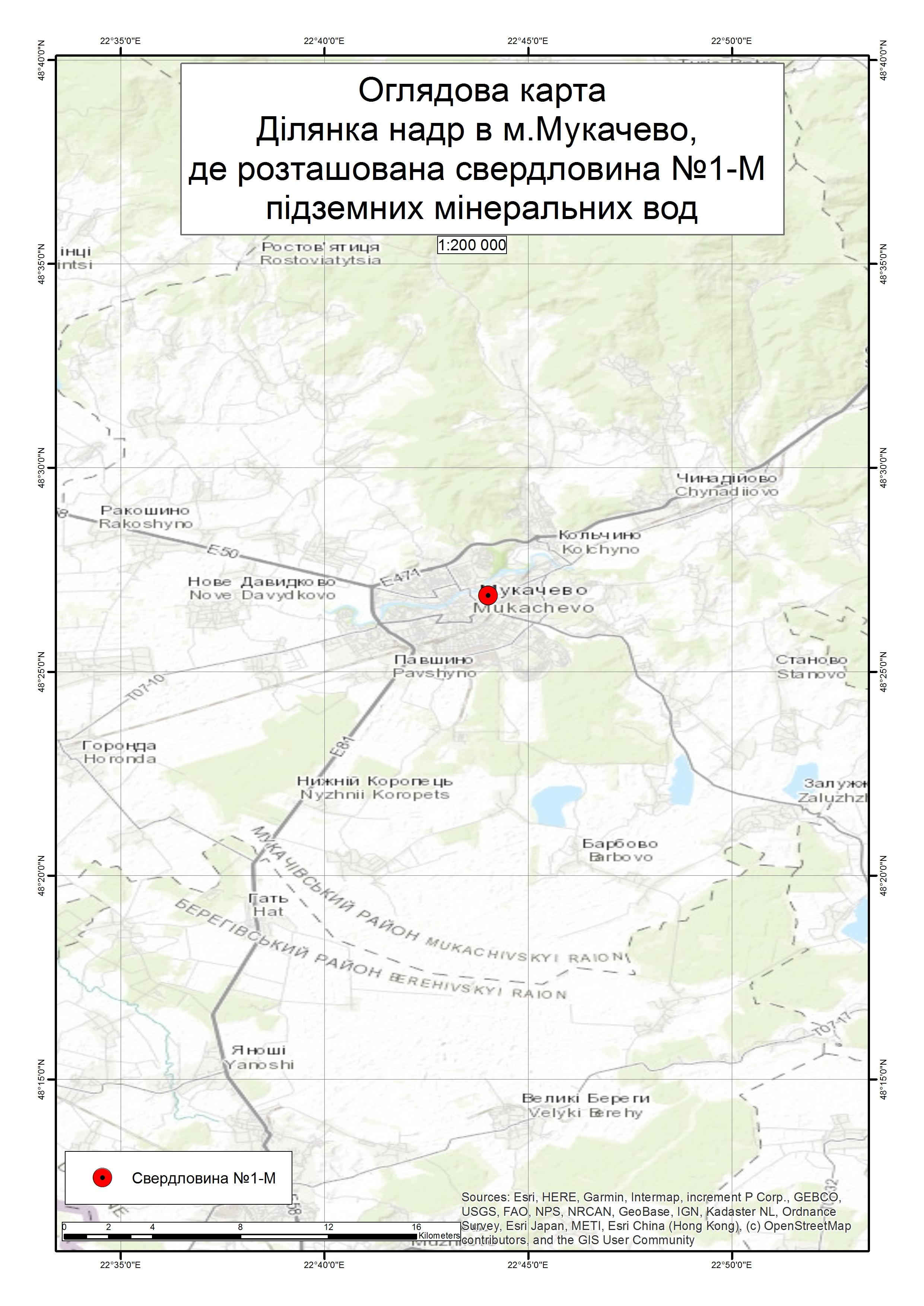 Спеціальний дозвіл на користування надрами – Ділянка надр в м. Мукачево, де розташована свердловина № 1-М. Вартість геологічної інформації –  151 509 грн (з ПДВ). Вартість пакету аукціонної документації – 5 667,17 грн (з ПДВ).