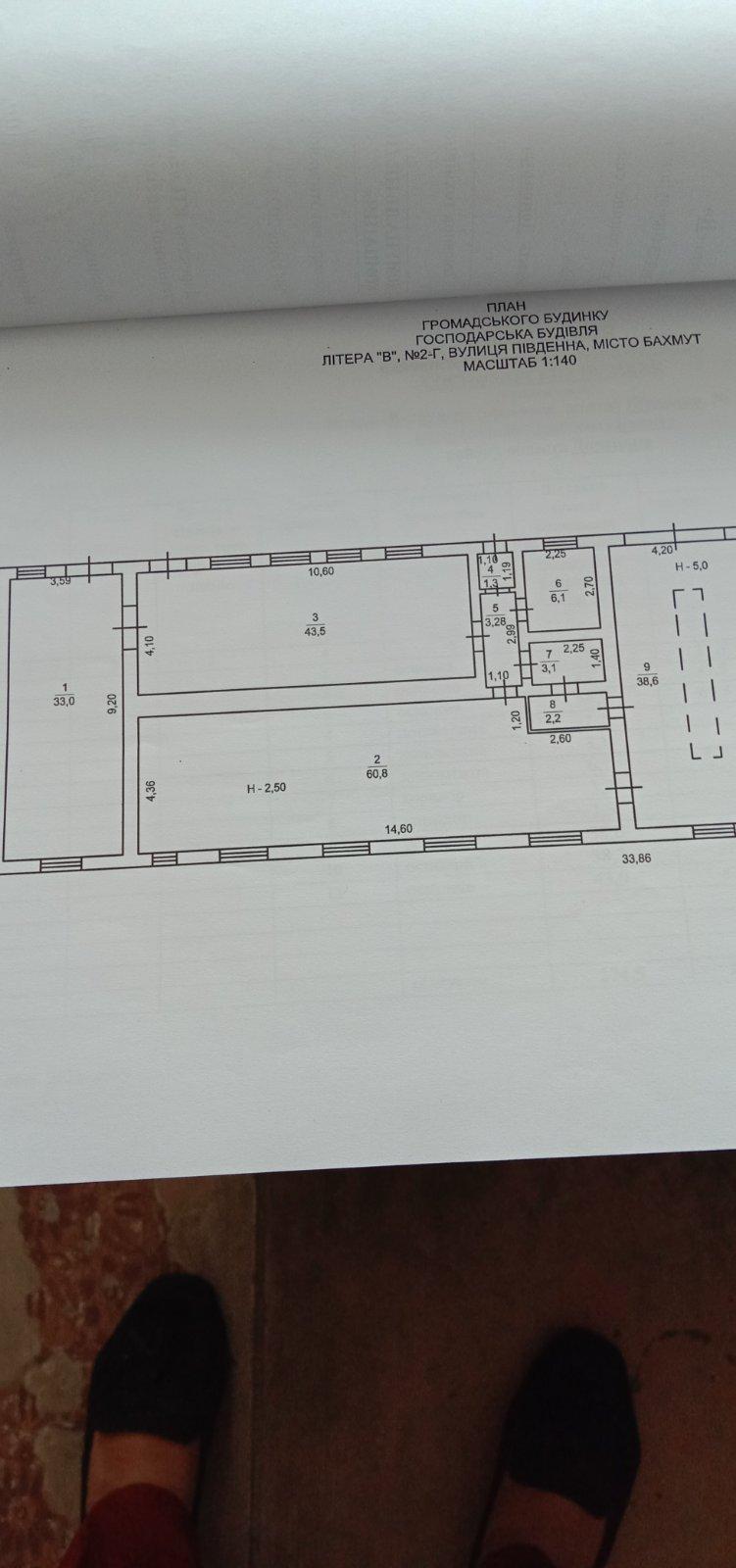 Аукціон на право оренди майна комунальної власності Бахмутської міської територіальної громади, розташованого за адресою: м.Бахмут, вул.Південна, 2 Г