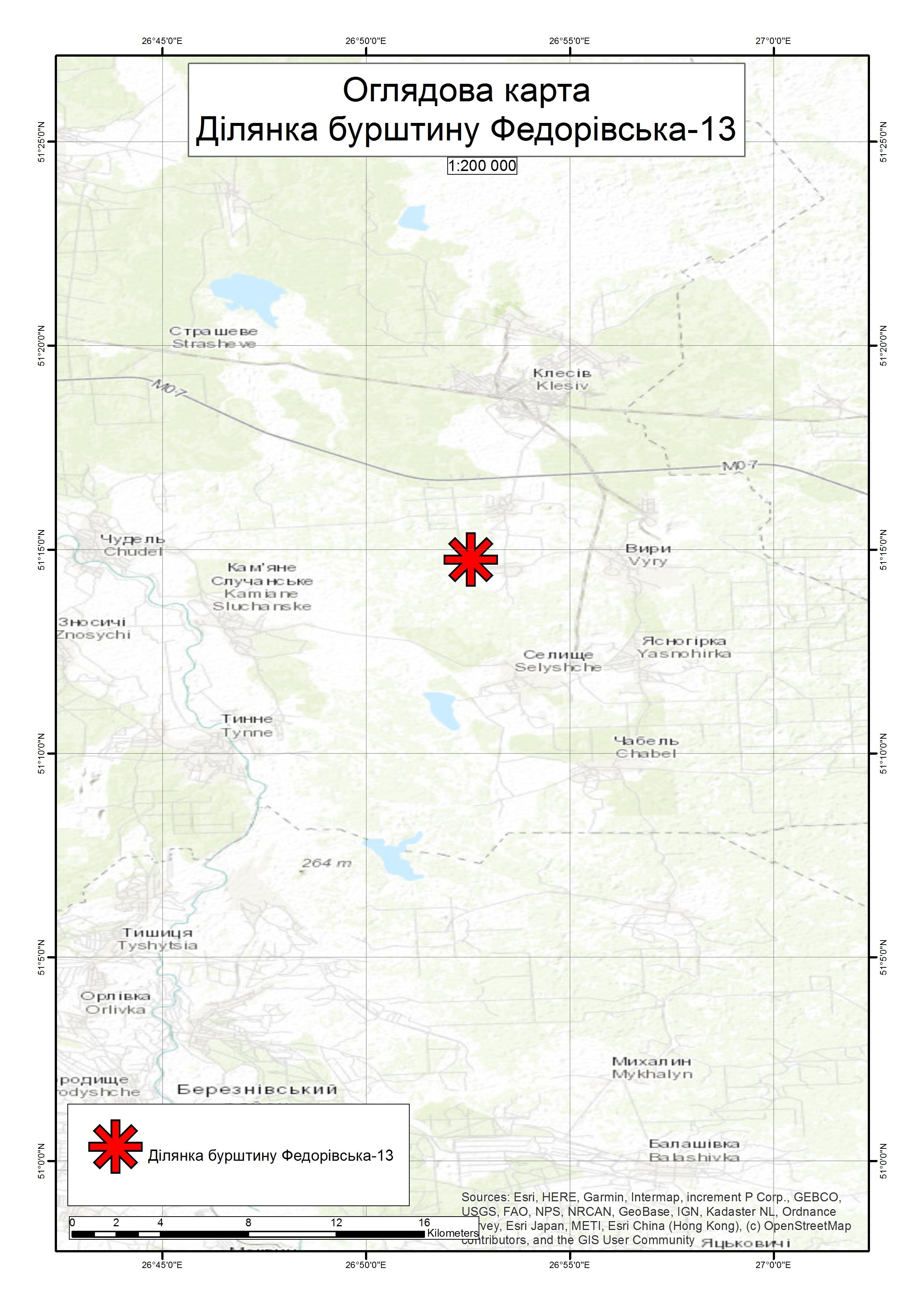 Спеціальний дозвіл на користування надрами – Ділянка Федорівська-13. Вартість геологічної інформації – 102 610,39 грн (з ПДВ). Вартість пакету аукціонної документації – 5 155,49 грн (з ПДВ).