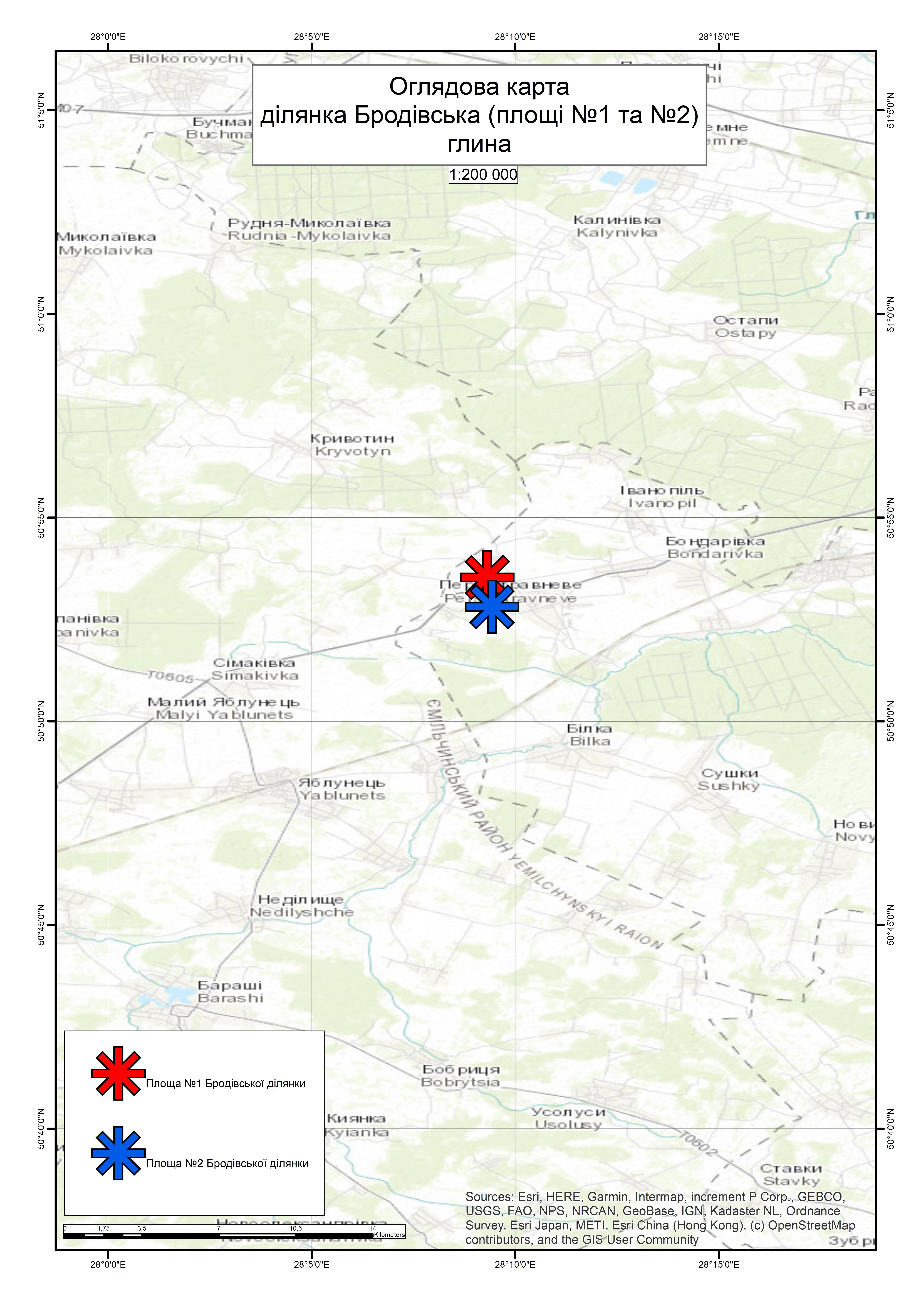 Спеціальний дозвіл на користування надрами – Ділянка Бродівська (площі № 1 та № 2). Вартість геологічної інформації – 100 970,41 грн (з ПДВ). Вартість пакету аукціонної документації – 4 500 грн (з ПДВ).