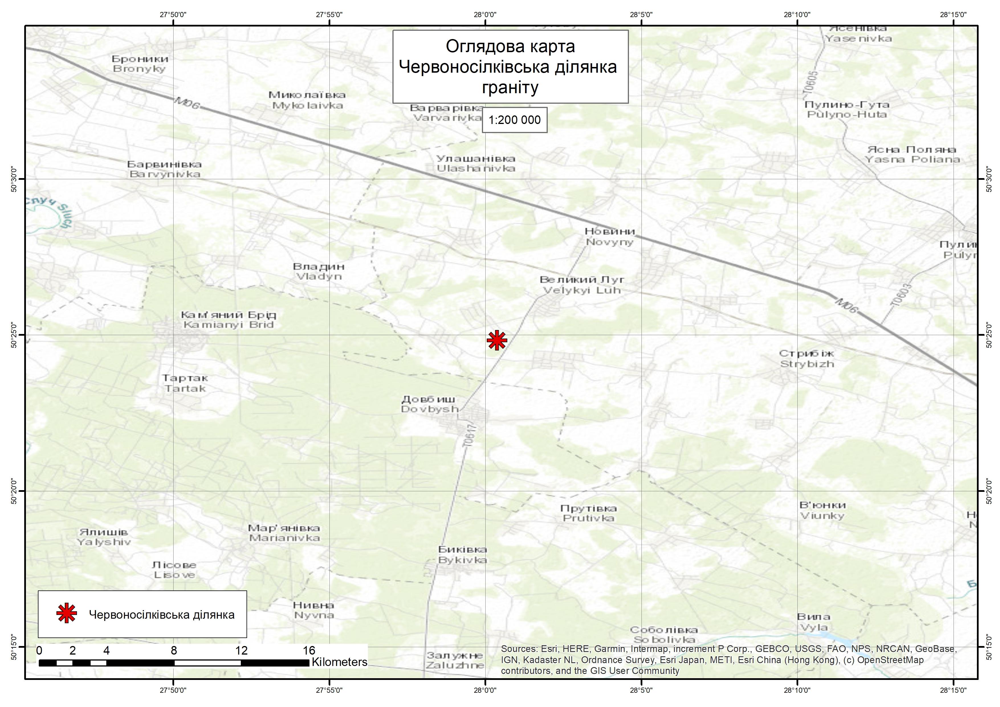 Спеціальний дозвіл на користування надрами – Червоносілківська ділянка. Вартість геологічної інформації – 85 016,04 грн (з ПДВ). Вартість пакету аукціонної документації – 4 500 грн (з ПДВ).