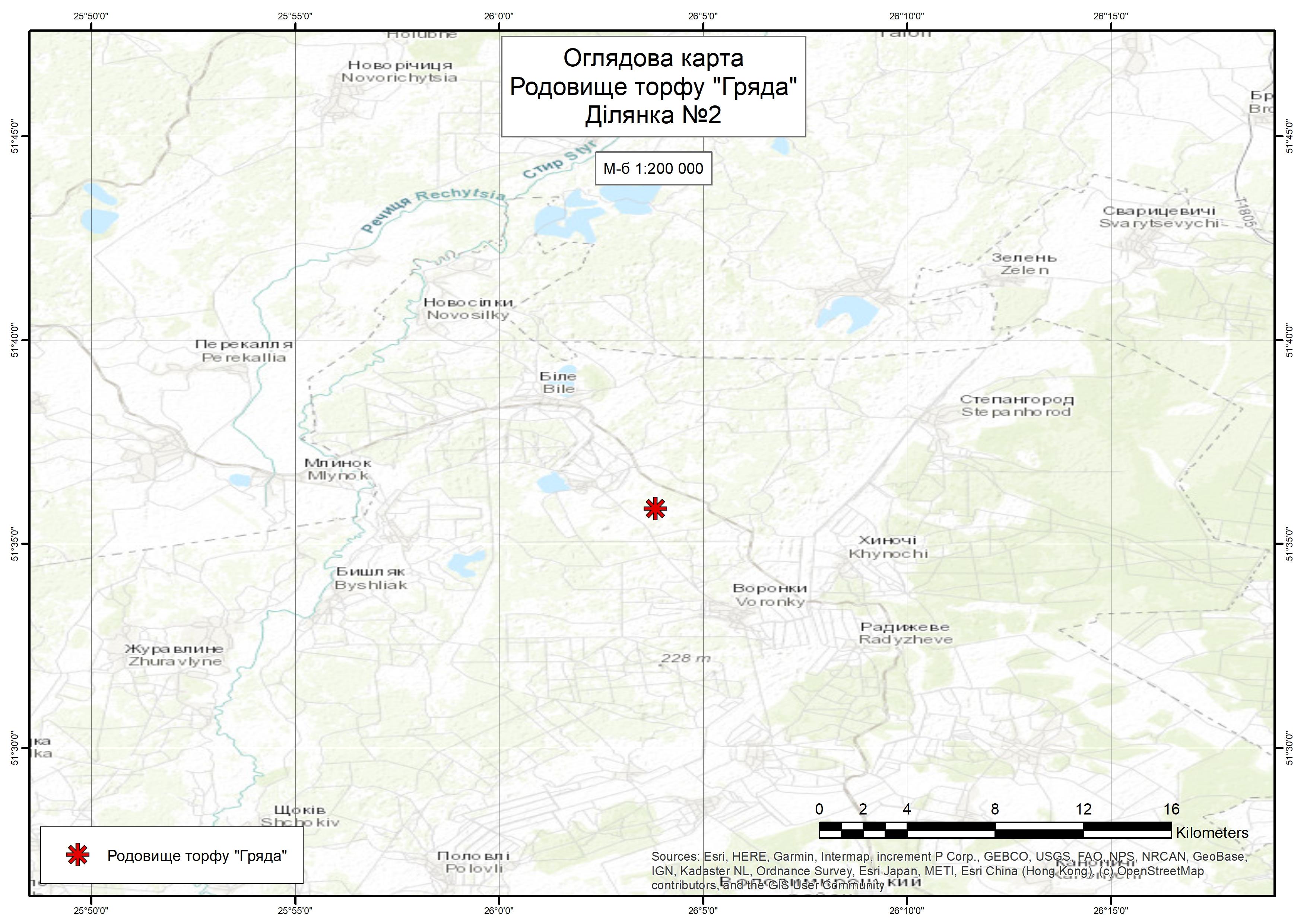 Спеціальний дозвіл на користування надрами – Ділянка № 2 родовища «Гряда». Вартість геологічної інформації – 29 081,09 грн (з ПДВ). Вартість пакету аукціонної документації – 9 739, 83 грн (з ПДВ).