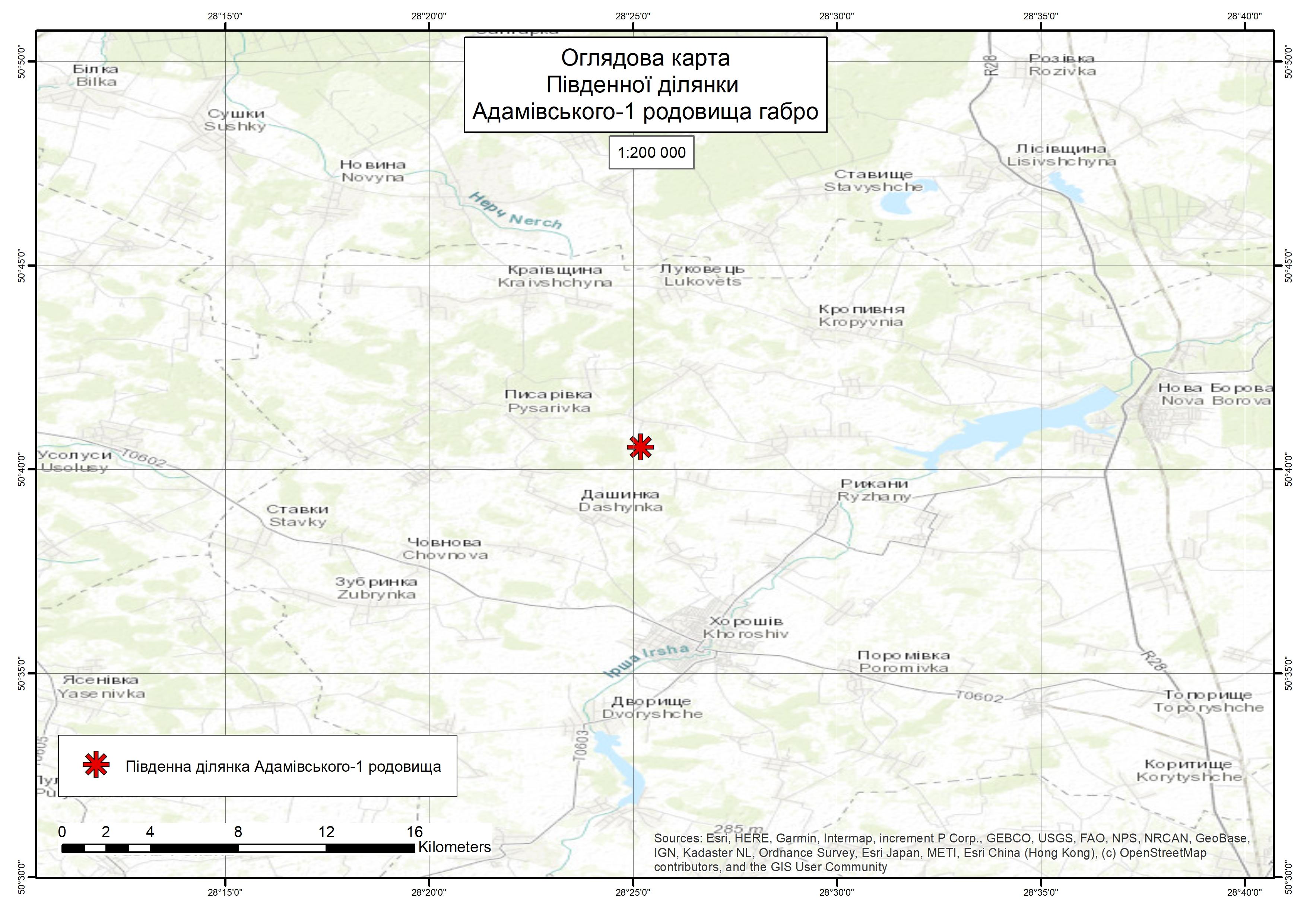 Спеціальний дозвіл на користування надрами – Південна ділянка Адамівського-1 родовища. Вартість геологічної інформації – 77 041,58 грн (з ПДВ). Вартість пакету аукціонної документації – 7 297,49 грн (з ПДВ).