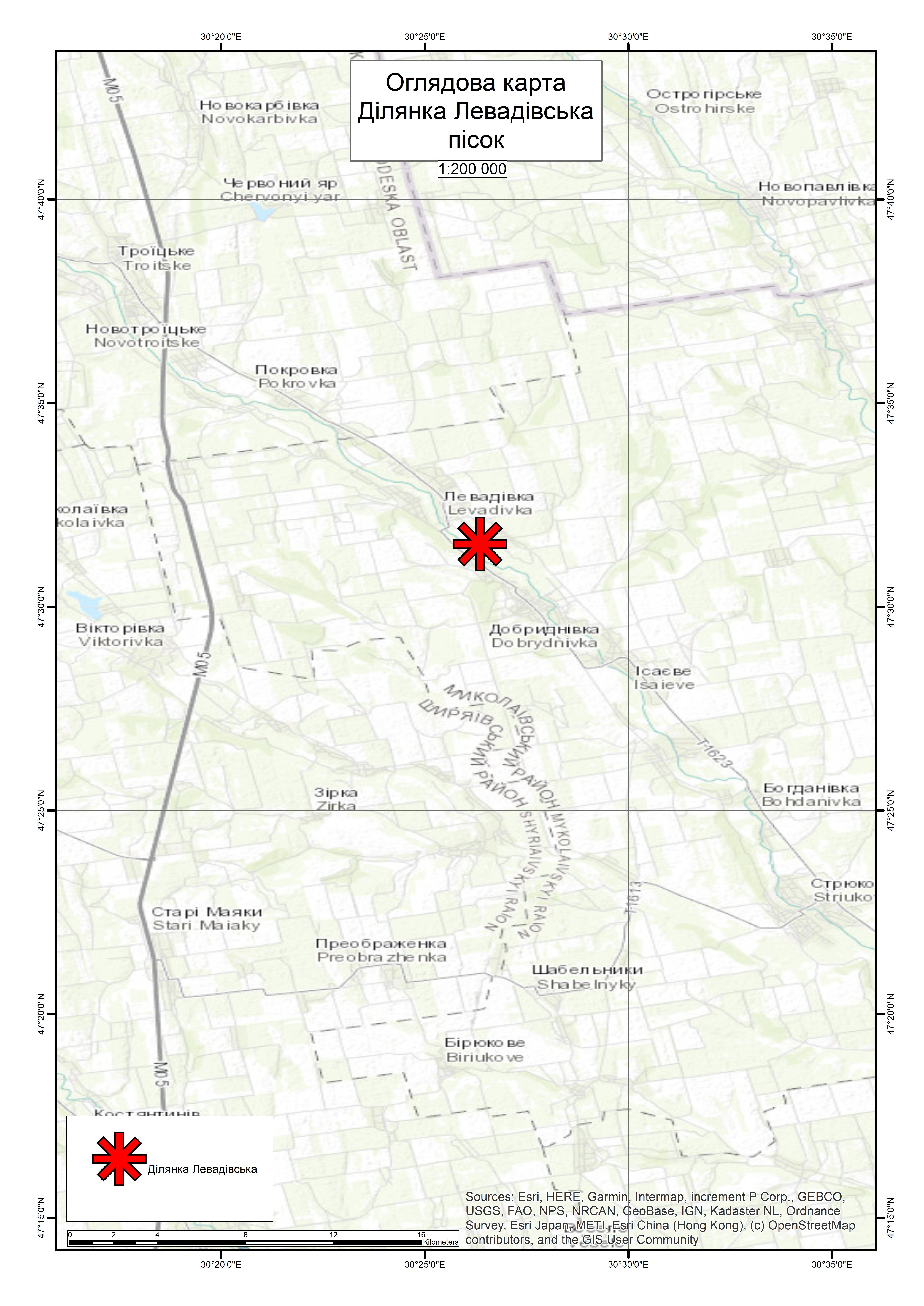 Спеціальний дозвіл на користування надрами – Ділянка Левадівська. Вартість геологічної інформації – 78 781,82 грн (з ПДВ). Вартість пакету аукціонної документації – 4 500 грн (з ПДВ).
