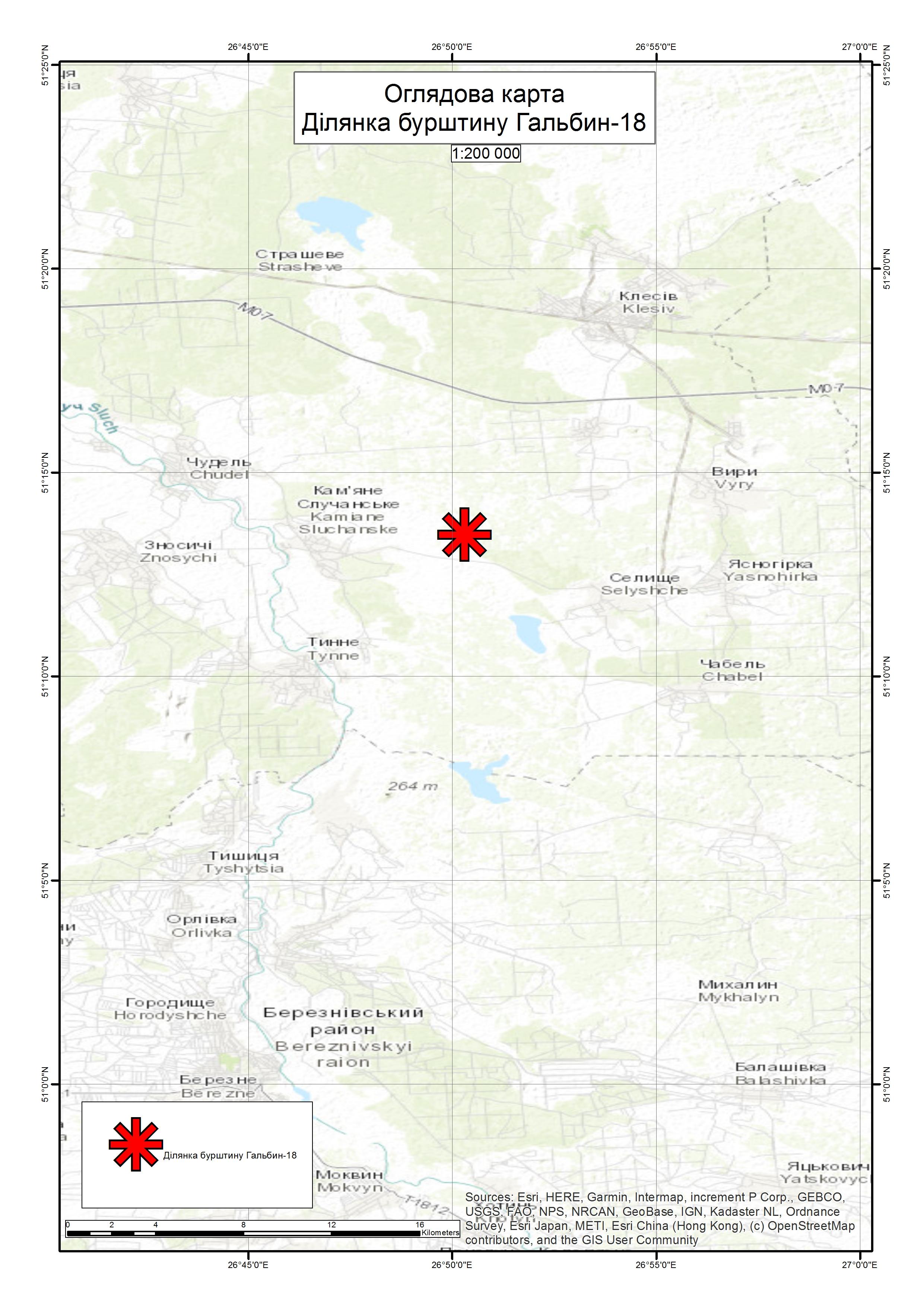 Спеціальний дозвіл на користування надрами – Ділянка Гальбин-18. Вартість геологічної інформації – 102 610,39 грн (з ПДВ). Вартість пакету аукціонної документації – 10 533,74 грн (з ПДВ).