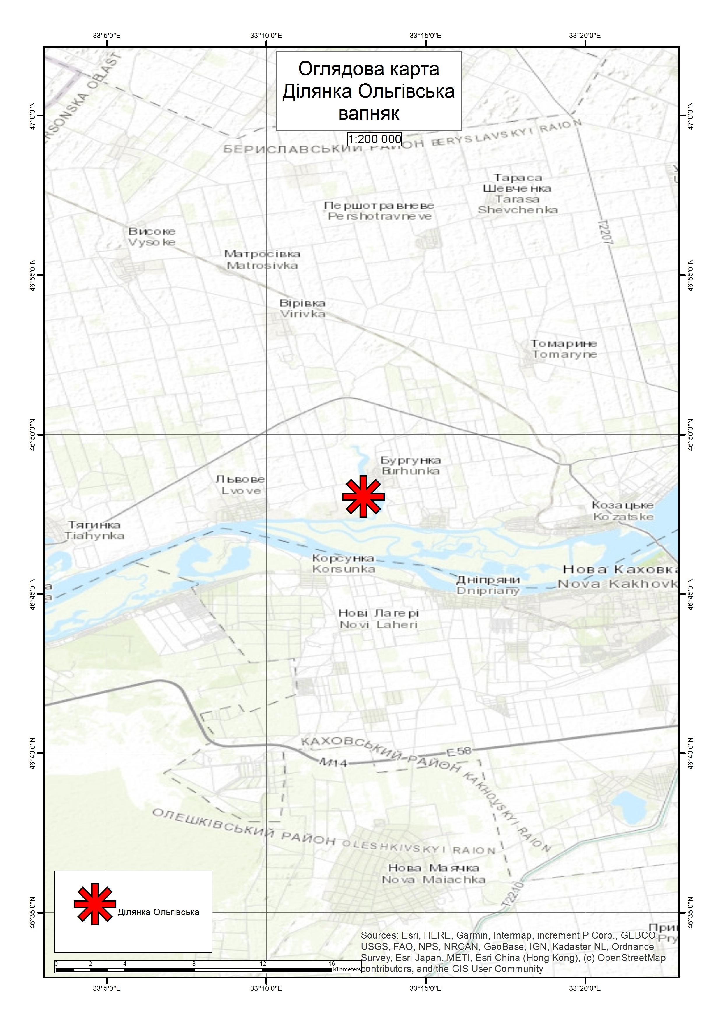 Спеціальний дозвіл на користування надрами – Ділянка Ольгівська. Вартість геологічної інформації – 92 162,24 грн (з ПДВ). Вартість пакету аукціонної документації – 4 500 грн (з ПДВ).