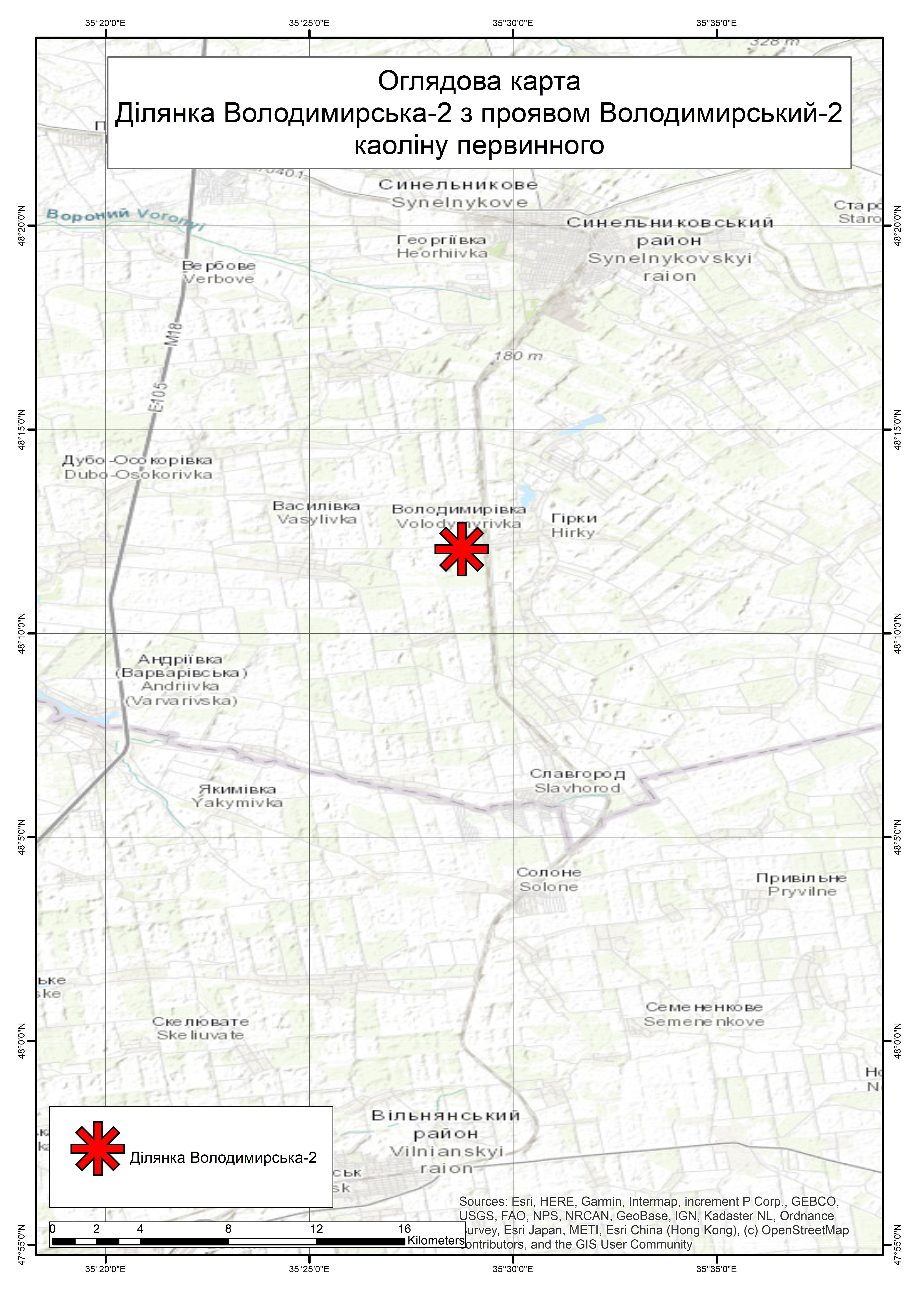 Спеціальний дозвіл на користування надрами – Ділянка Володимирська-2 з проявом Володимирський-2. Вартість геологічної інформації – 59 889,63 грн (з ПДВ). Вартість пакету аукціонної документації – 5 937,42  (з ПДВ).