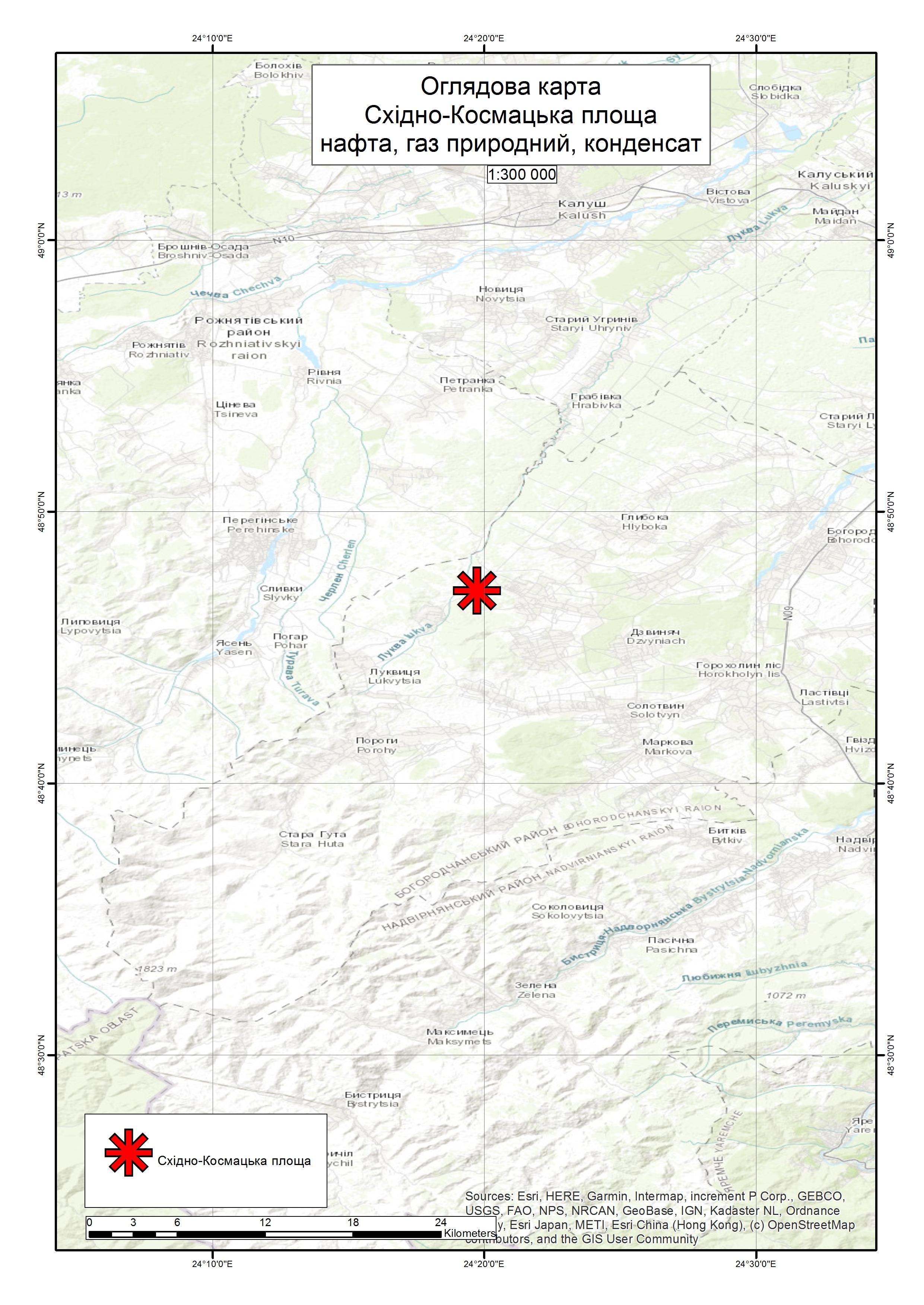 Спеціальний дозвіл на користування надрами – Східно-Космацька площа. Вартість геологічної інформації – 1 691 099,67 грн (з ПДВ). Вартість пакету аукціонної документації – 72 550 грн (з ПДВ).