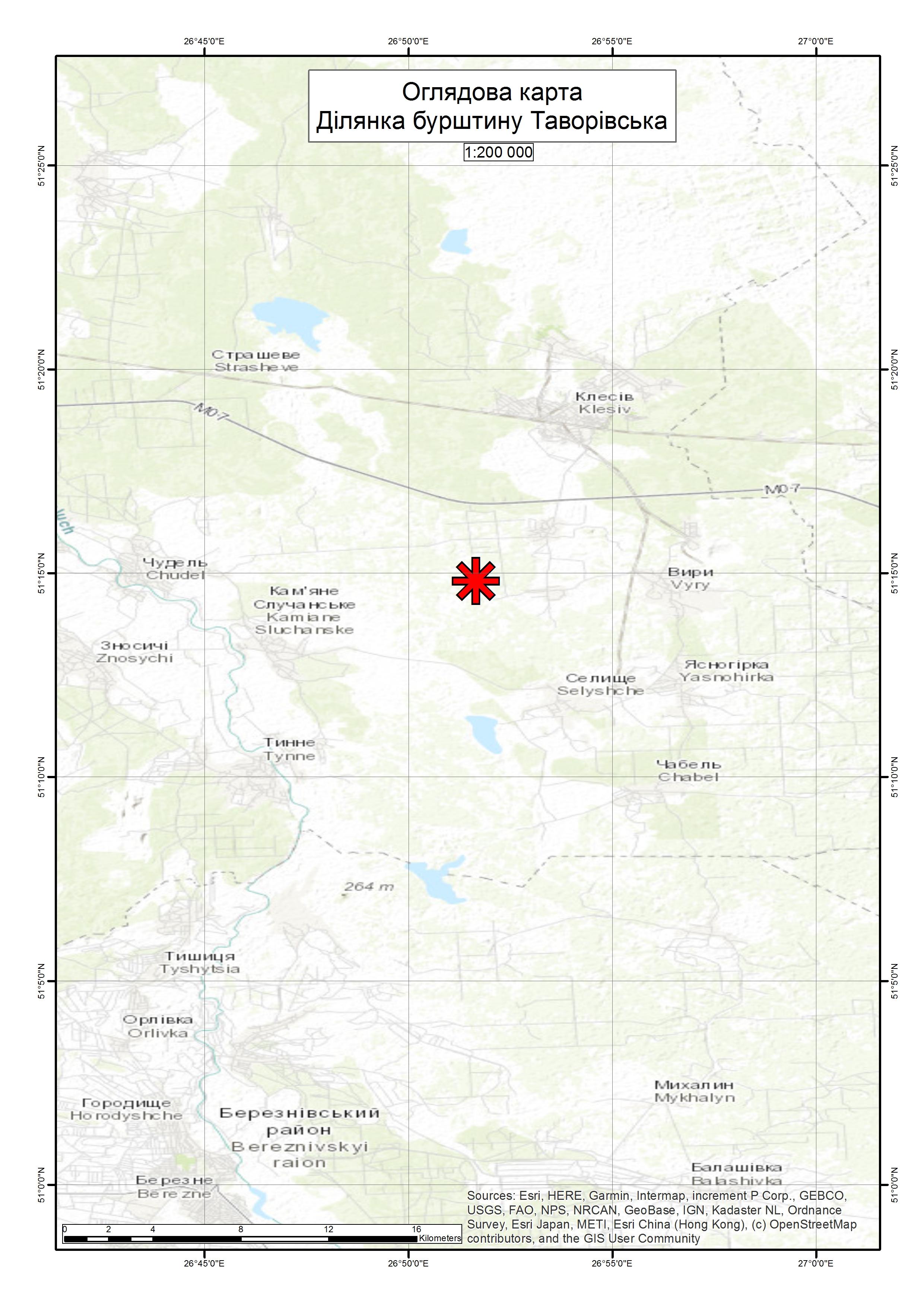 Спеціальний дозвіл на користування надрами – Ділянка Таворівська. Вартість геологічної інформації – 97 931,74 грн (з ПДВ). Вартість пакету аукціонної документації – 10 448,88 грн (з ПДВ).