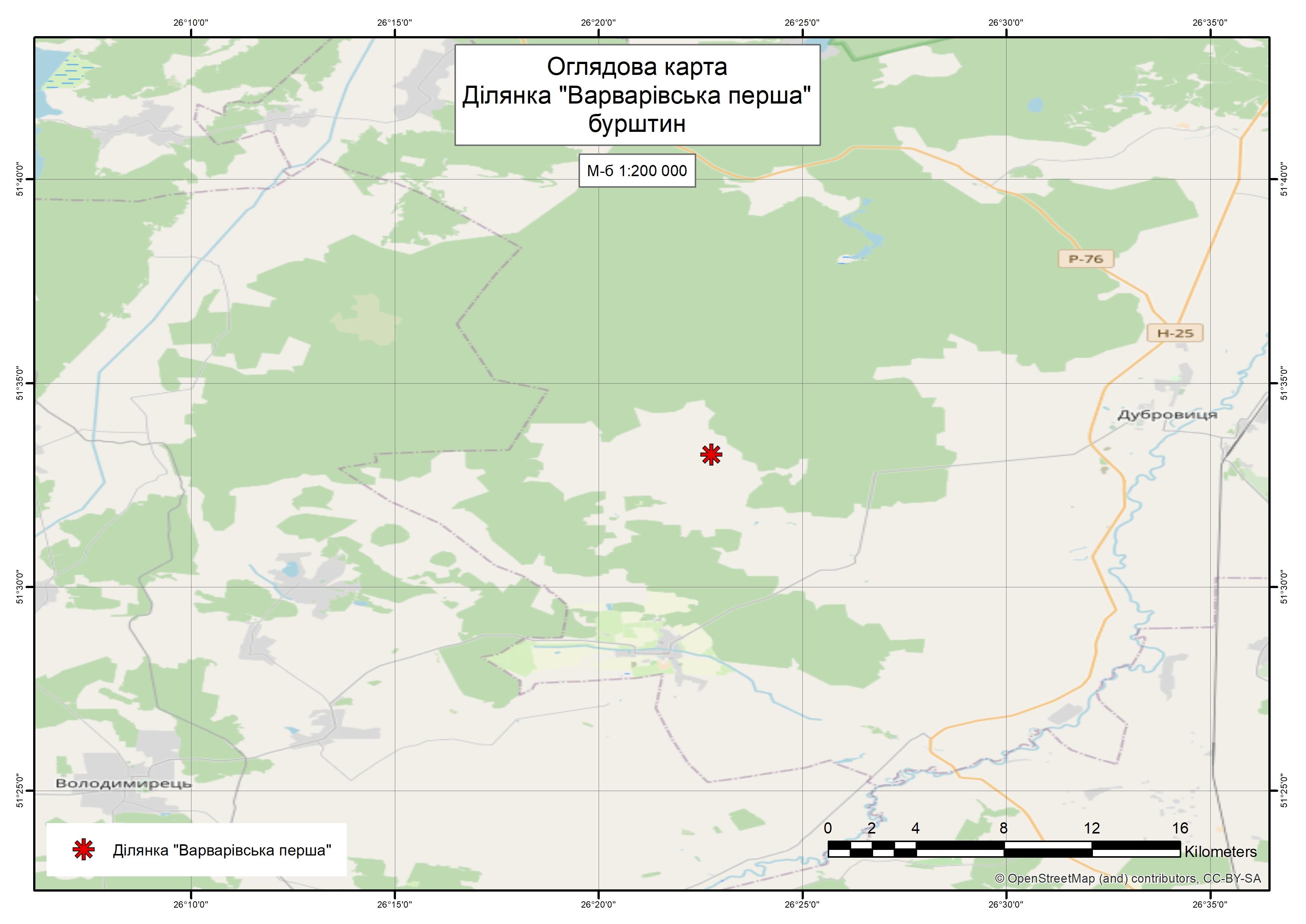 Спеціальний дозвіл на користування надрами – Ділянка «Варварівська перша». Вартість геологічної інформації – 97 931,74 грн (з ПДВ). Вартість пакету аукціонної документації – 10 501,92 грн (з ПДВ).