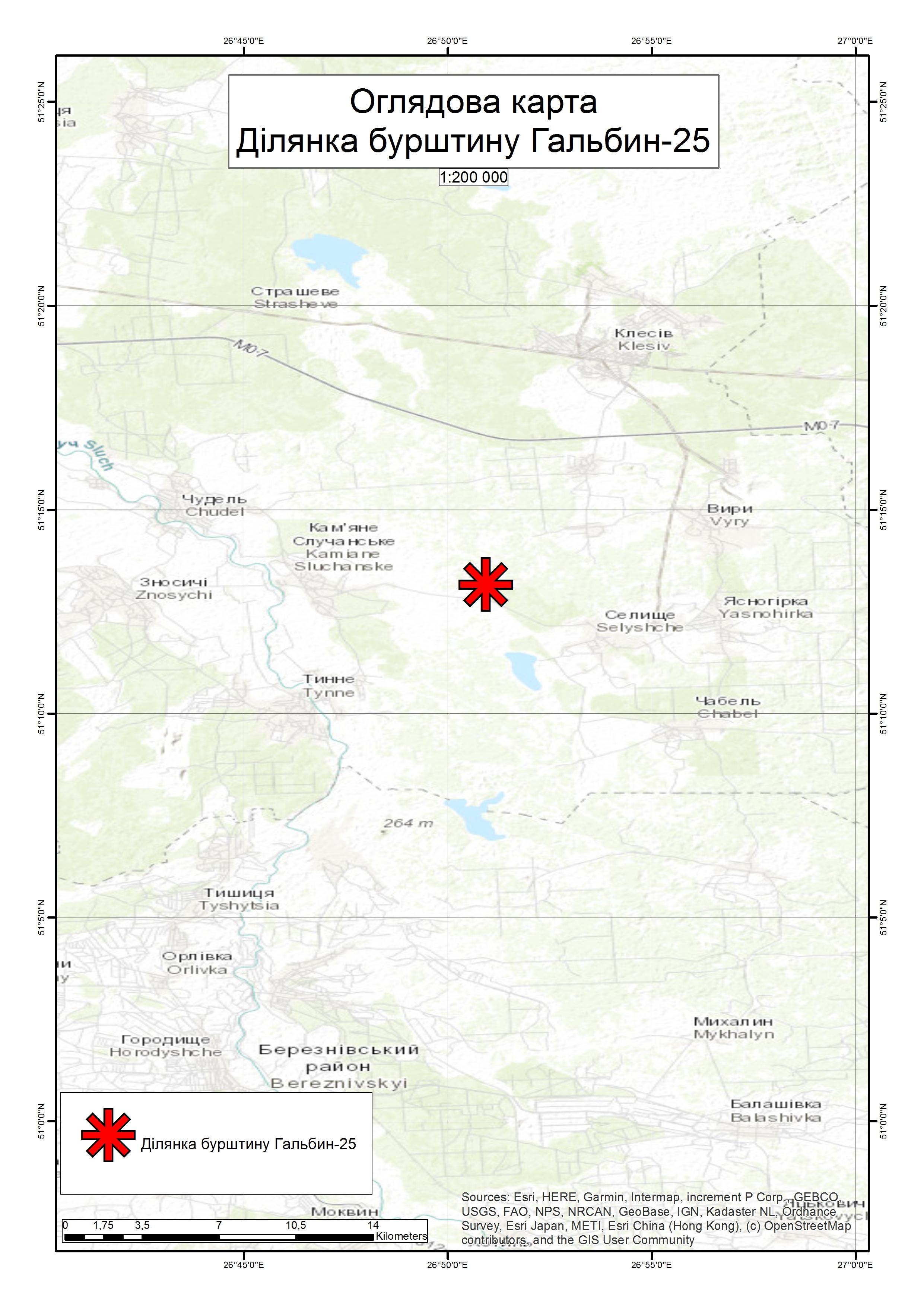 Спеціальний дозвіл на користування надрами – Ділянка Гальбин-25. Вартість геологічної інформації – 102 610,39 грн (з ПДВ). Вартість пакету аукціонної документації – 10 247,33 грн (з ПДВ).