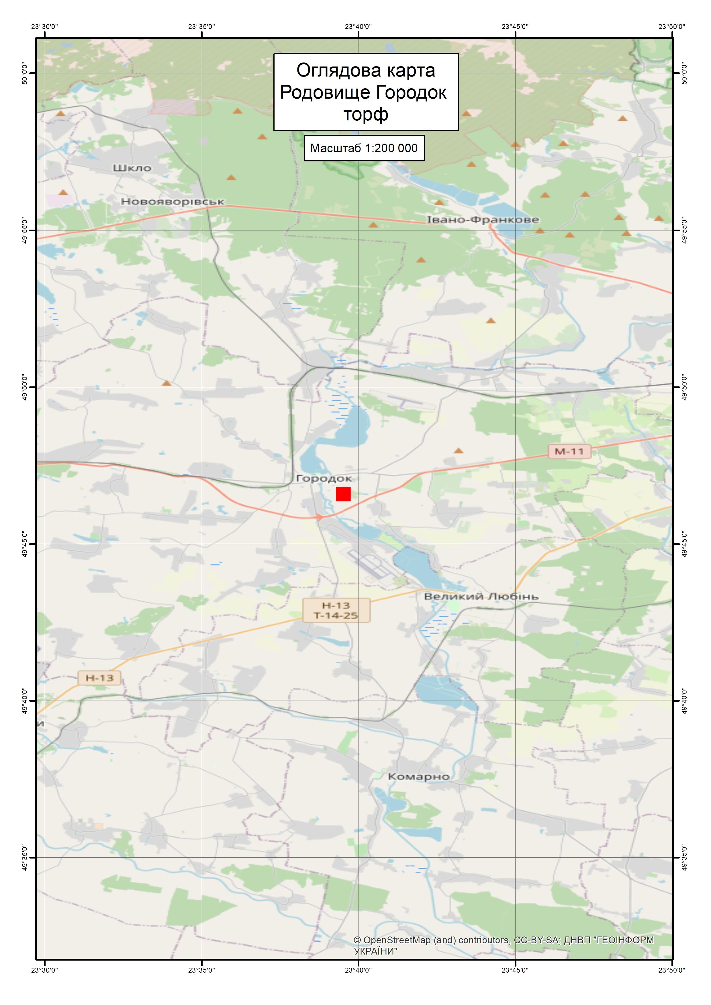Спеціальний дозвіл на користування надрами – Родовище Городок. Вартість геологічної інформації – 59 603,83 грн (з ПДВ). Вартість пакету аукціонної документації – 12 651,82 грн (з ПДВ).