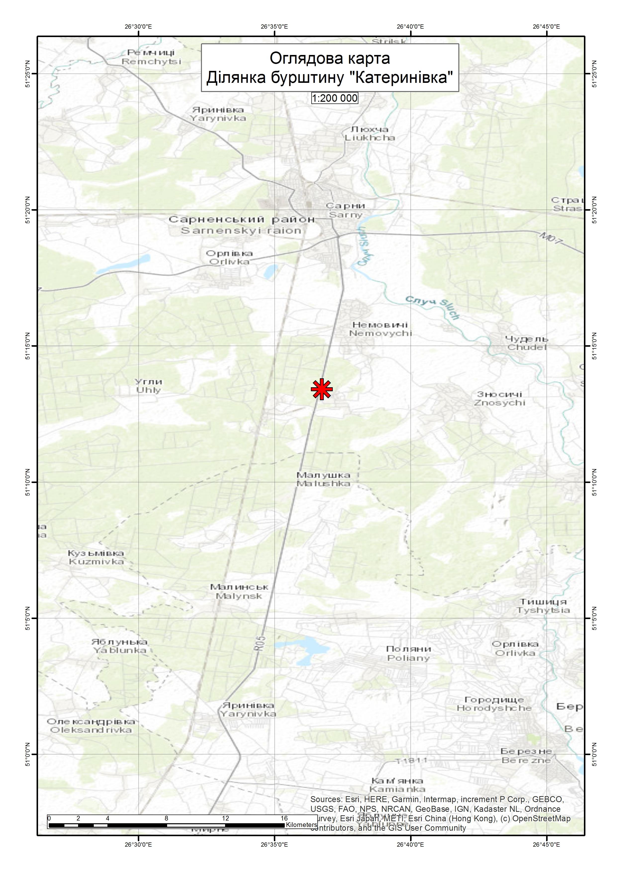 Спеціальний дозвіл на користування надрами – Ділянка «Катеринівка». Вартість геологічної інформації – 95 812,36 грн (з ПДВ). Вартість пакету аукціонної документації –  11 437,92 грн (з ПДВ).