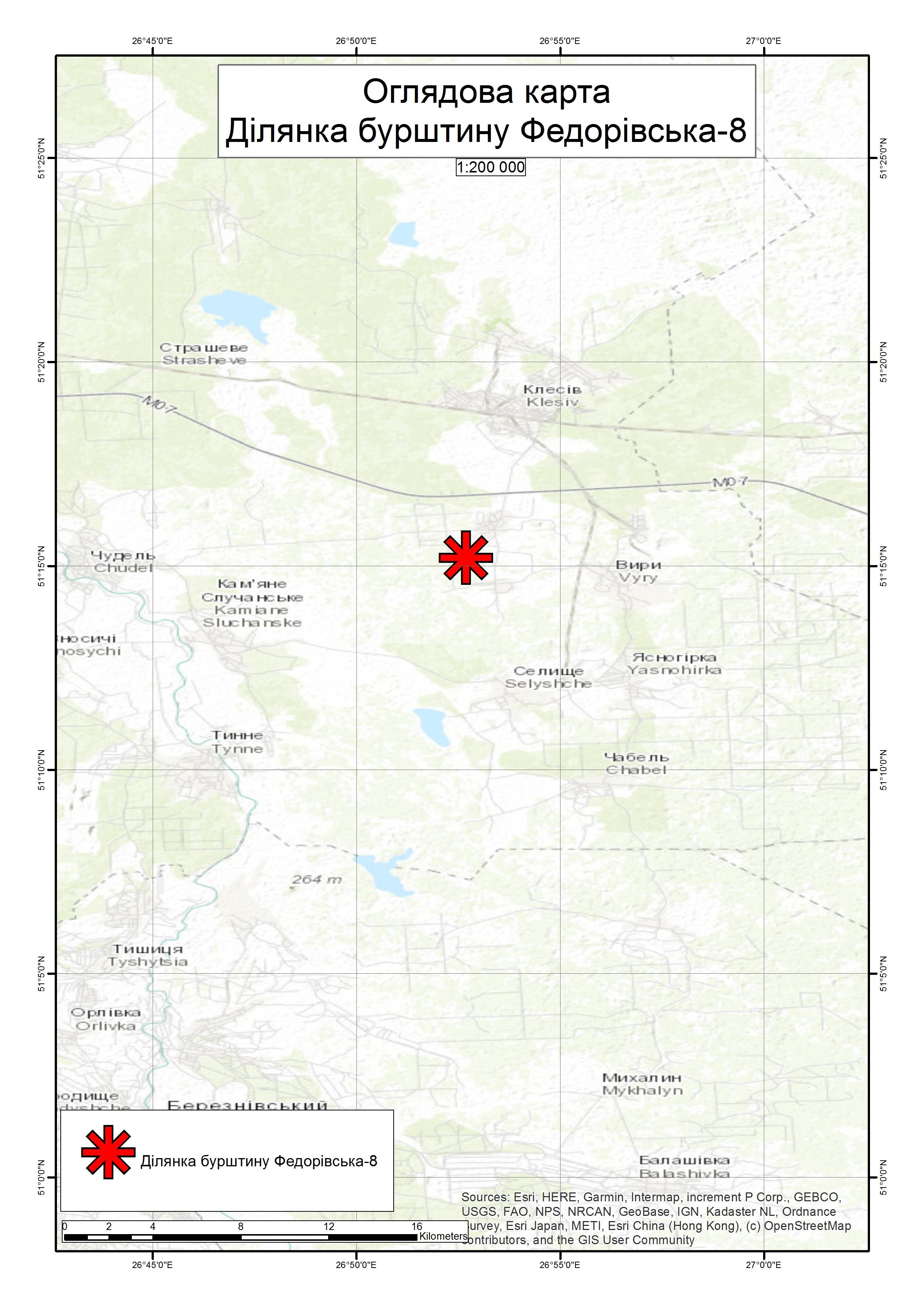 Спеціальний дозвіл на користування надрами – Ділянка Федорівська-8. Вартість геологічної інформації – 124 434,97 грн (з ПДВ). Вартість пакету аукціонної документації – 10 448,88 грн (з ПДВ).