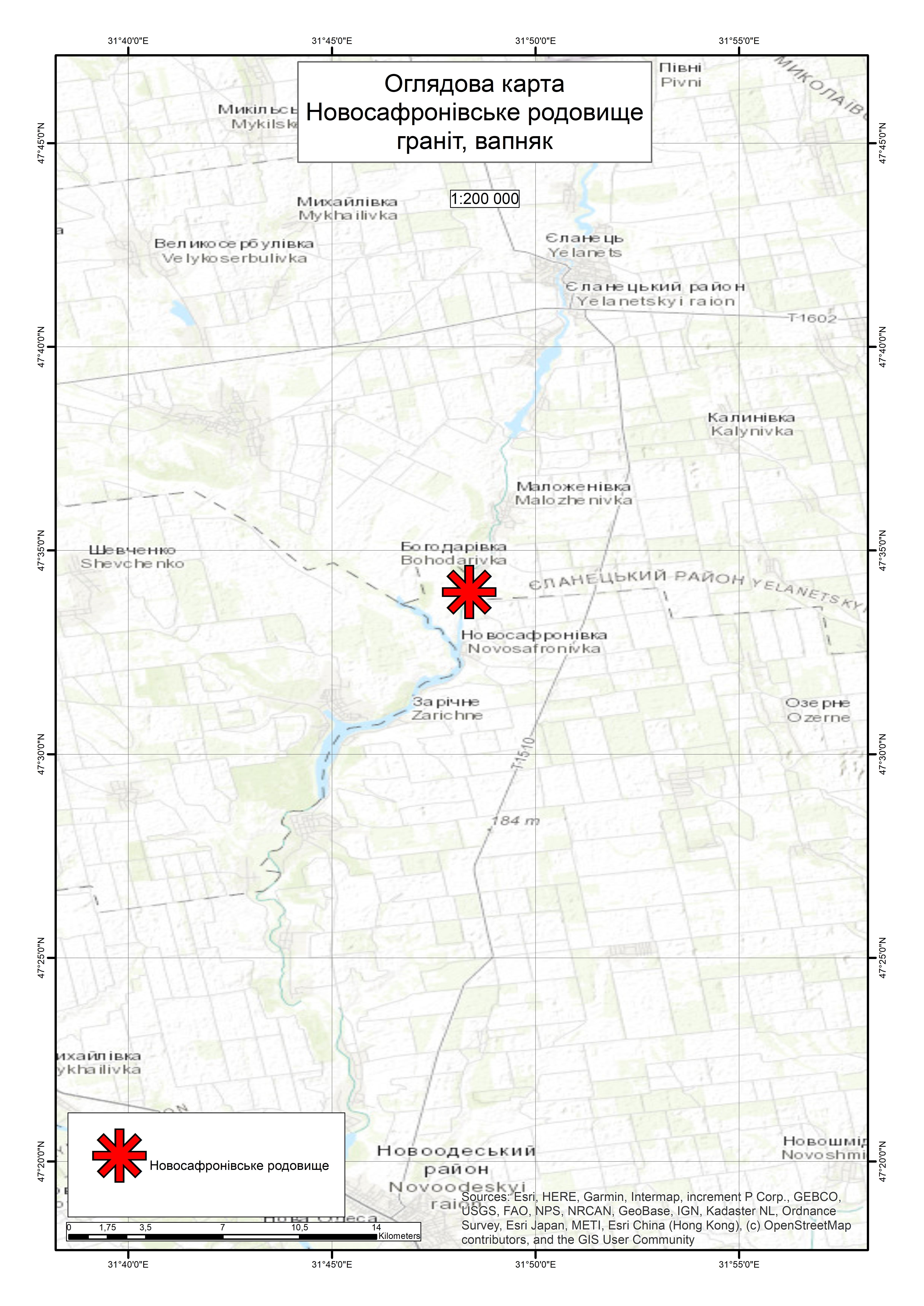 Спеціальний дозвіл на користування надрами – Новосафронівське родовище. Вартість геологічної інформації – 198 820,65 грн (з ПДВ). Вартість пакету аукціонної документації – 30 714,12 грн (з ПДВ).