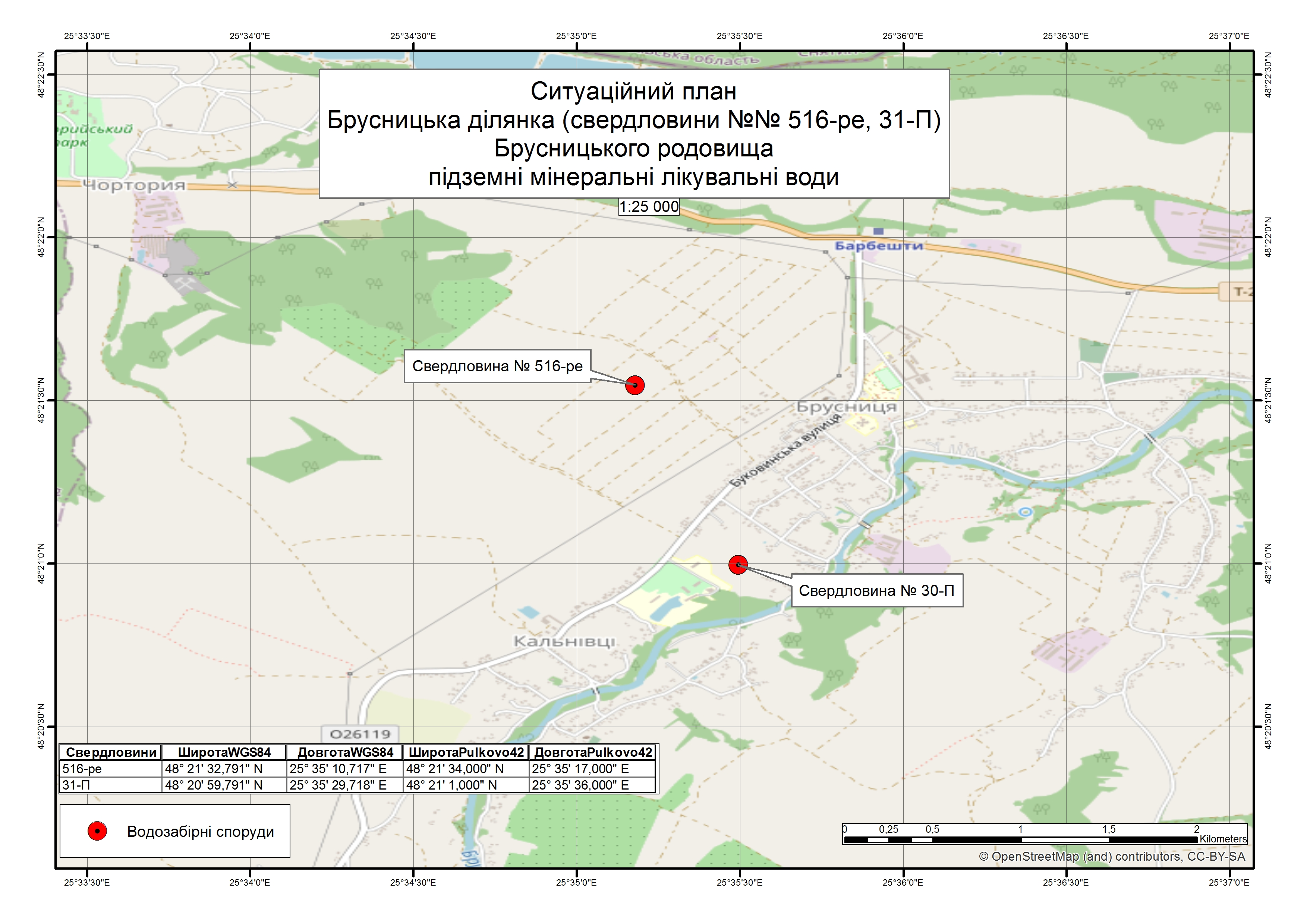 Спеціальний дозвіл на користування надрами – Брусницька ділянка (свердловини №№ 516-ре, 31-П) Брусницького родовища. Вартість геологічної інформації – 61 307,63 грн (з ПДВ). Вартість пакету аукціонної документації – 41 969,43 грн (з ПДВ).