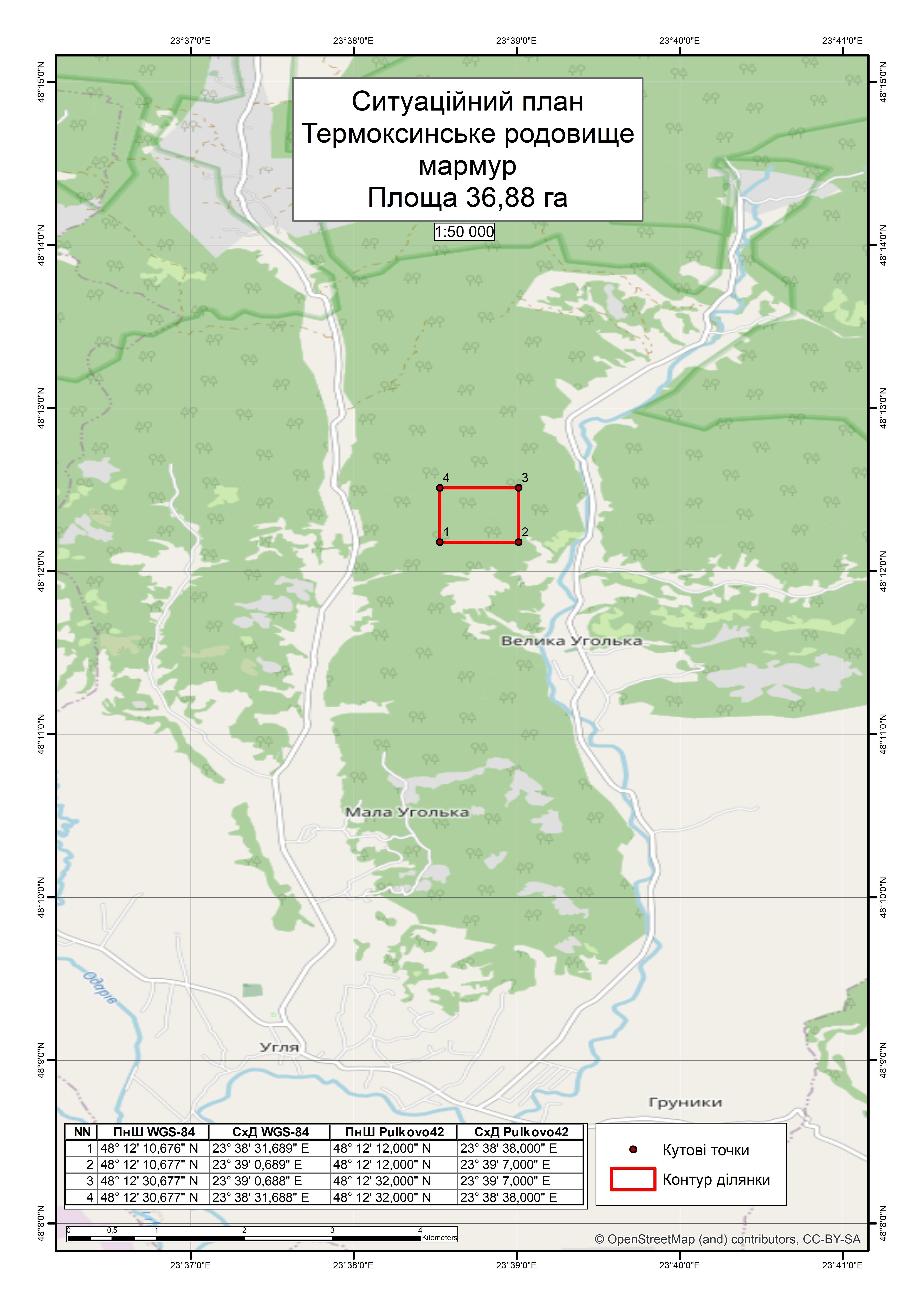 Спеціальний дозвіл на користування надрами – Термоксинське родовище. Вартість геологічної інформації – 84 188,02 грн (з ПДВ). Вартість пакету аукціонної документації – 26 878,92 грн (з ПДВ).