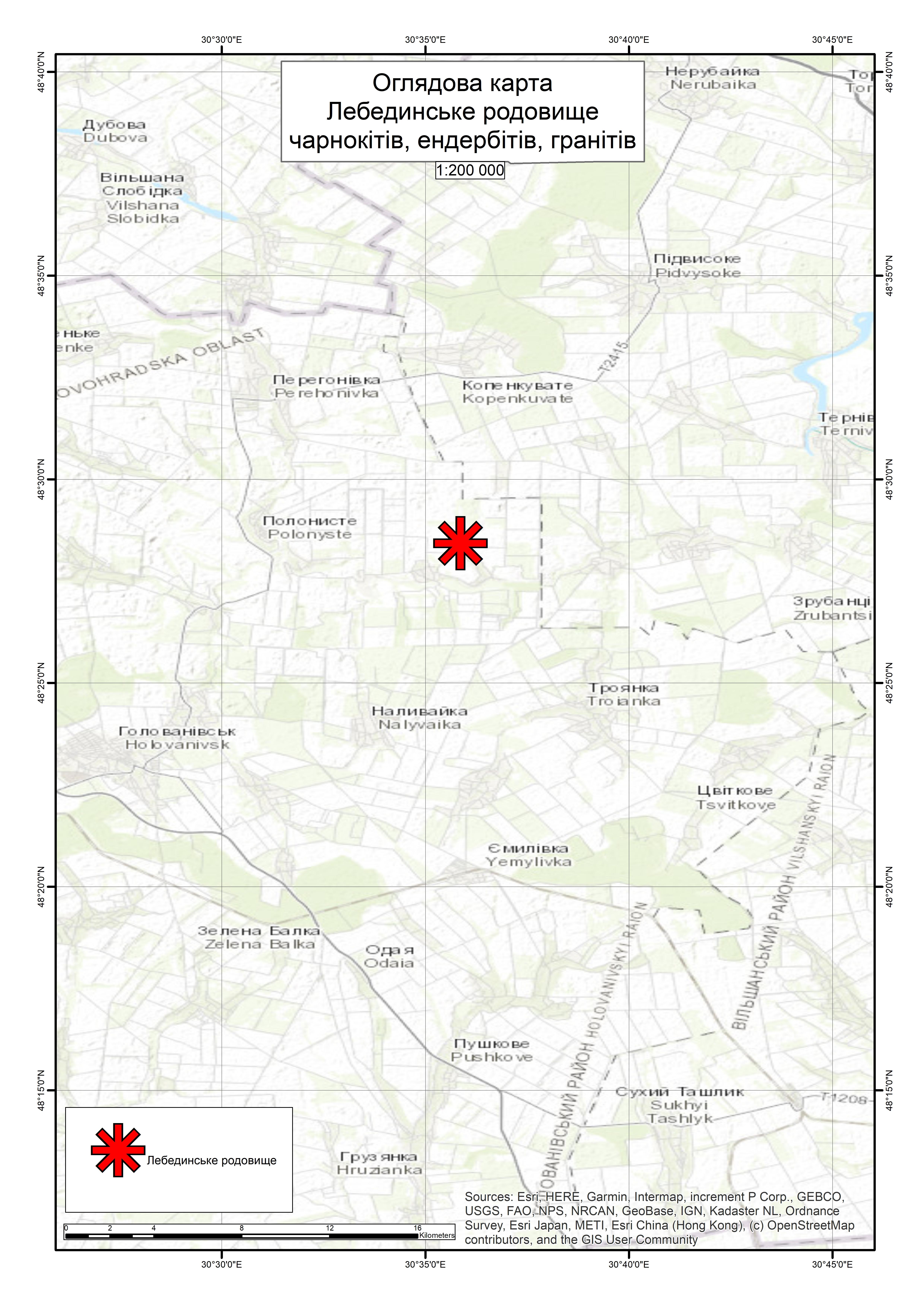 Спеціальний дозвіл на користування надрами – Лебединське родовище. Вартість геологічної інформації – 99 905,28 грн (з ПДВ). Вартість пакету аукціонної документації – 43 588,80 грн (з ПДВ).