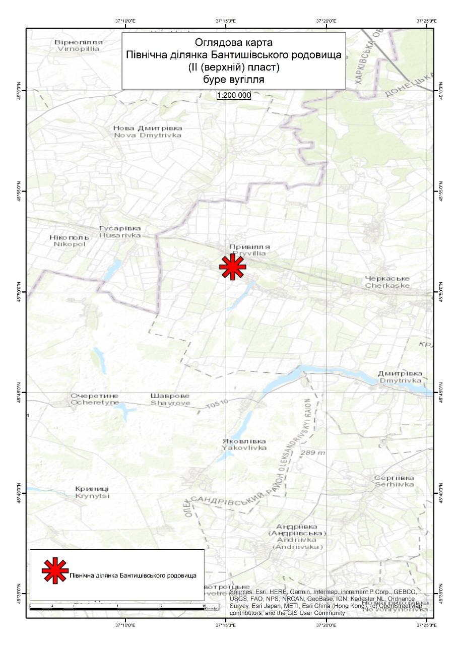 Спеціальний дозвіл на користування надрами – Північна ділянка Бантишівського родовища (ІІ (верхній) пласт. Вартість геологічної інформації – 154 598,02 грн (з ПДВ). Вартість пакету аукціонної документації – 4 500 грн (з ПДВ).