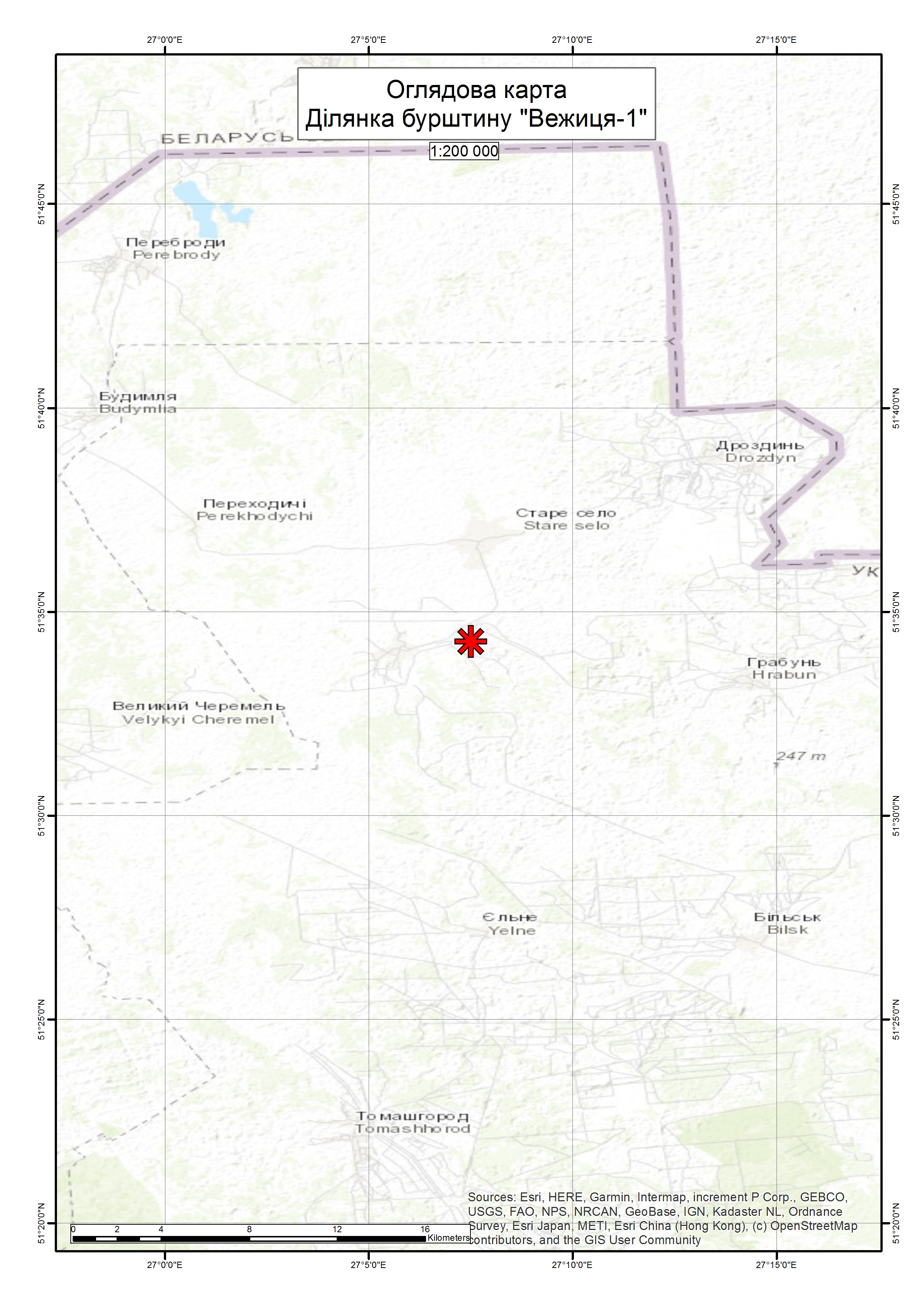 Спеціальний дозвіл на користування надрами – Ділянка «Вежиця-1». Вартість геологічної інформації – 95 812,36 грн (з ПДВ). Вартість пакету аукціонної документації – 10 183, 68 грн (з ПДВ).