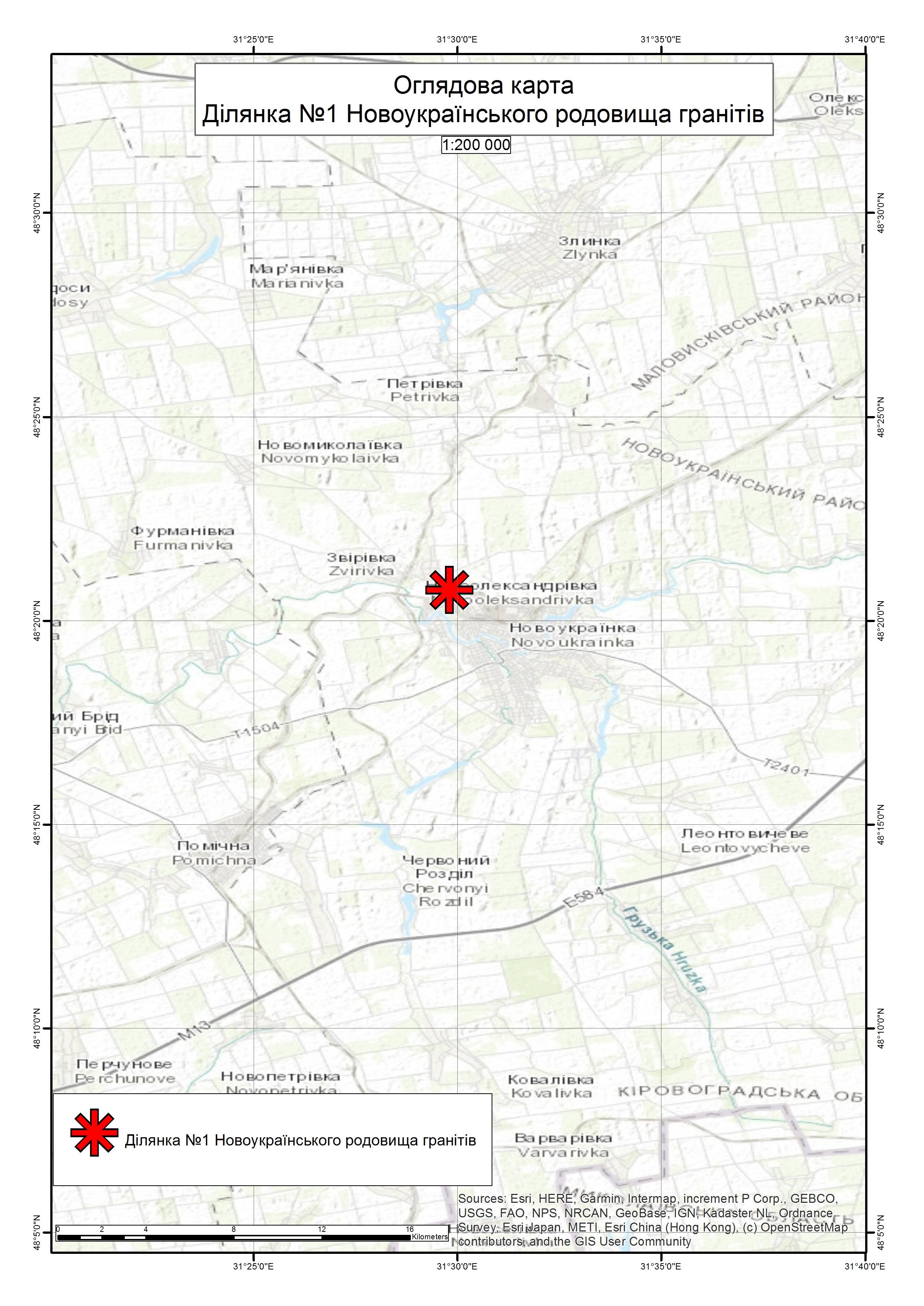 Спеціальний дозвіл на користування надрами – Ділянка № 1 Новоукраїнського родовища. Вартість геологічної інформації – 1 081 671,77 грн (з ПДВ). Вартість пакету аукціонної документації – 72 550 грн (з ПДВ).