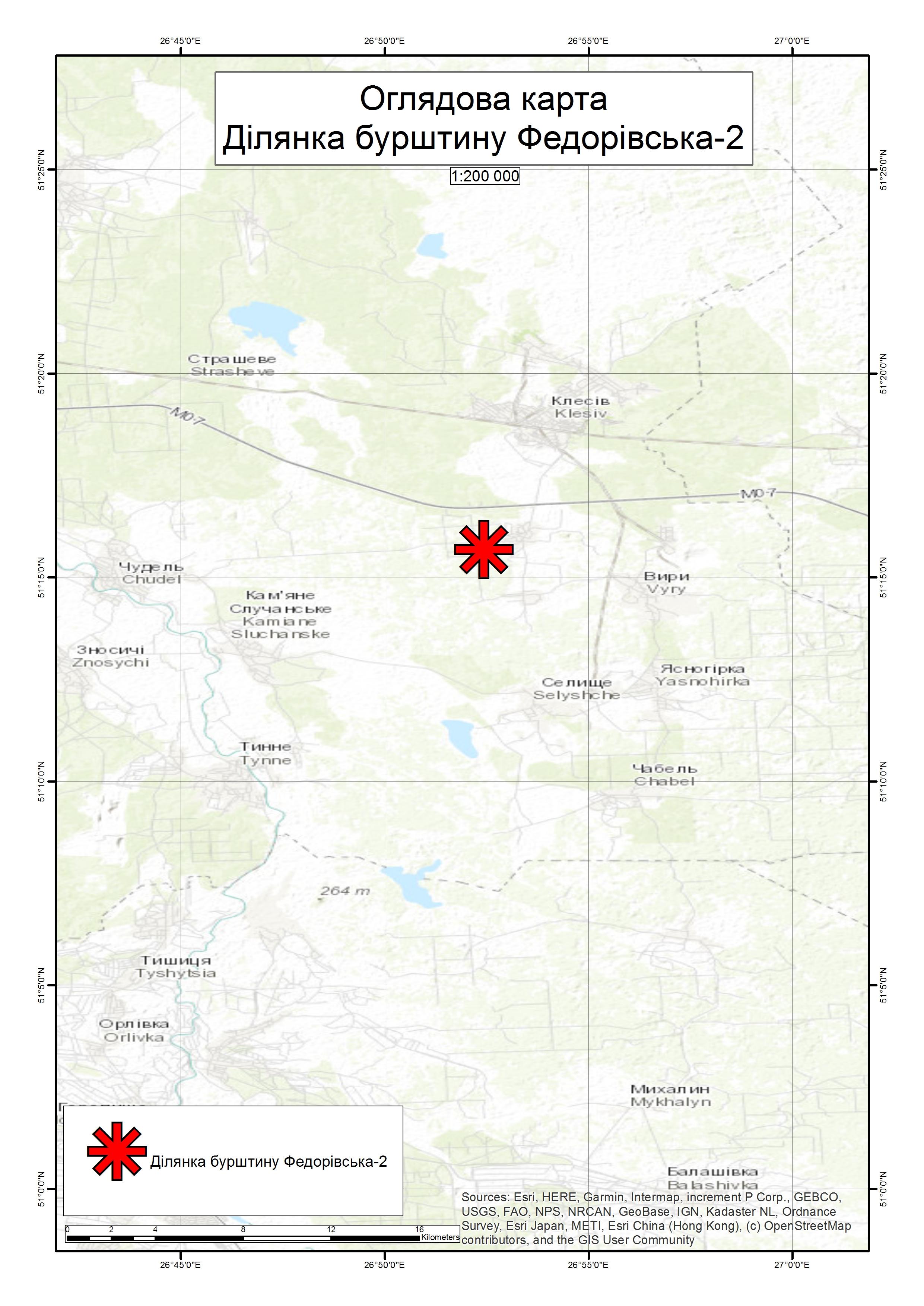 Спеціальний дозвіл на користування надрами – Ділянка Федорівська-2. Вартість геологічної інформації – 101 295,22 грн (з ПДВ). Вартість пакету аукціонної документації – 10 438,27 грн (з ПДВ).