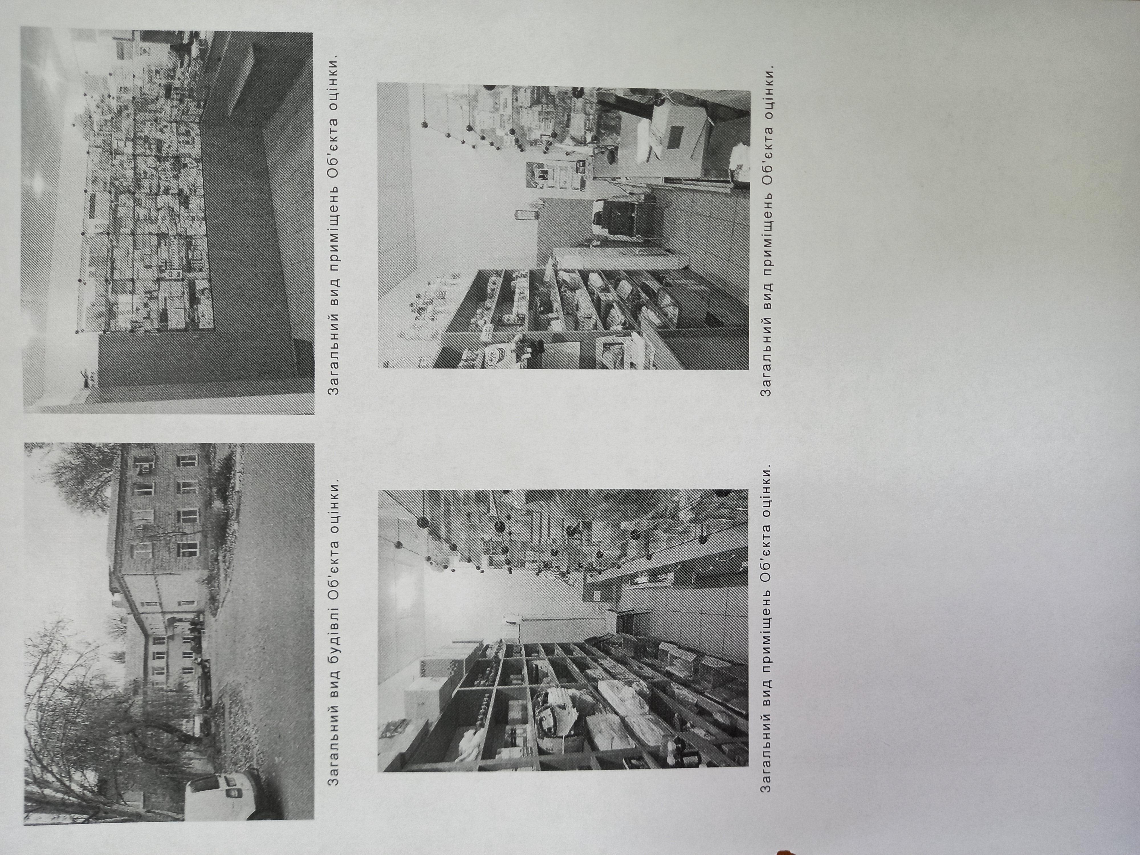 проведення аукціону на продовження договору оренди – нежитлового приміщення №434 першого поверху будівлі (літ. А-5) площею 13,7 кв.м за адресою: вул. Новгородська, 28-а,  м.Запоріжжя, 69076