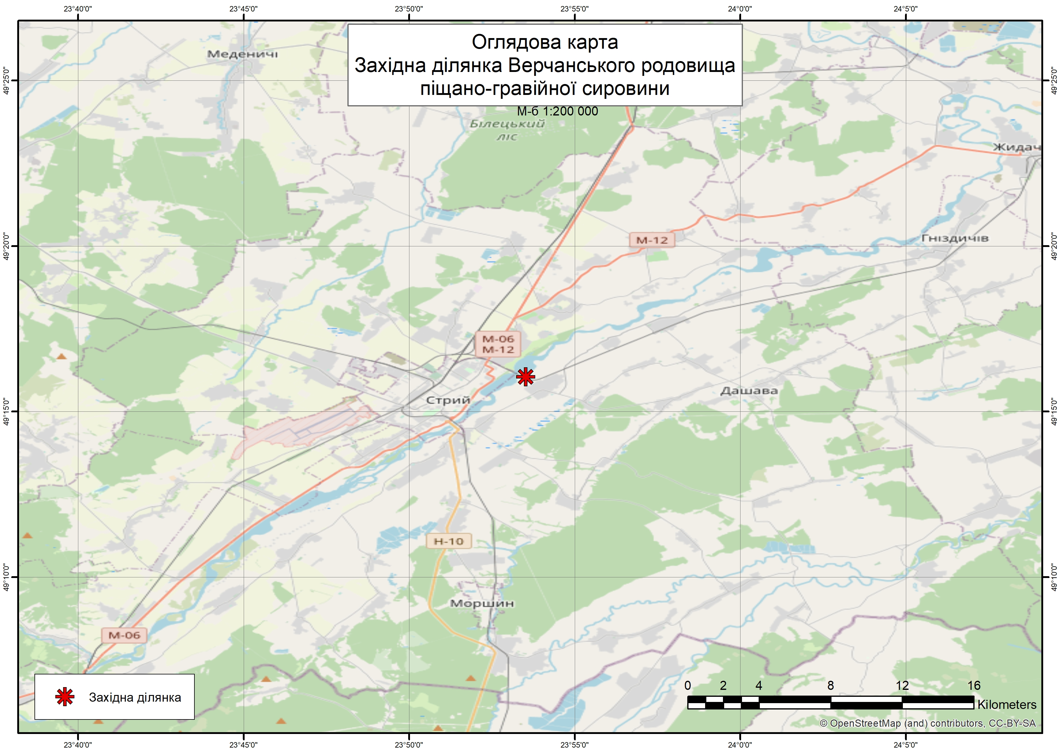 Спеціальний дозвіл на користування надрами – Західна ділянка Верчанського родовища. Вартість геологічної інформації – 101 401,27 грн (з ПДВ). Вартість пакету аукціонної документації – 4 500 грн (з ПДВ).