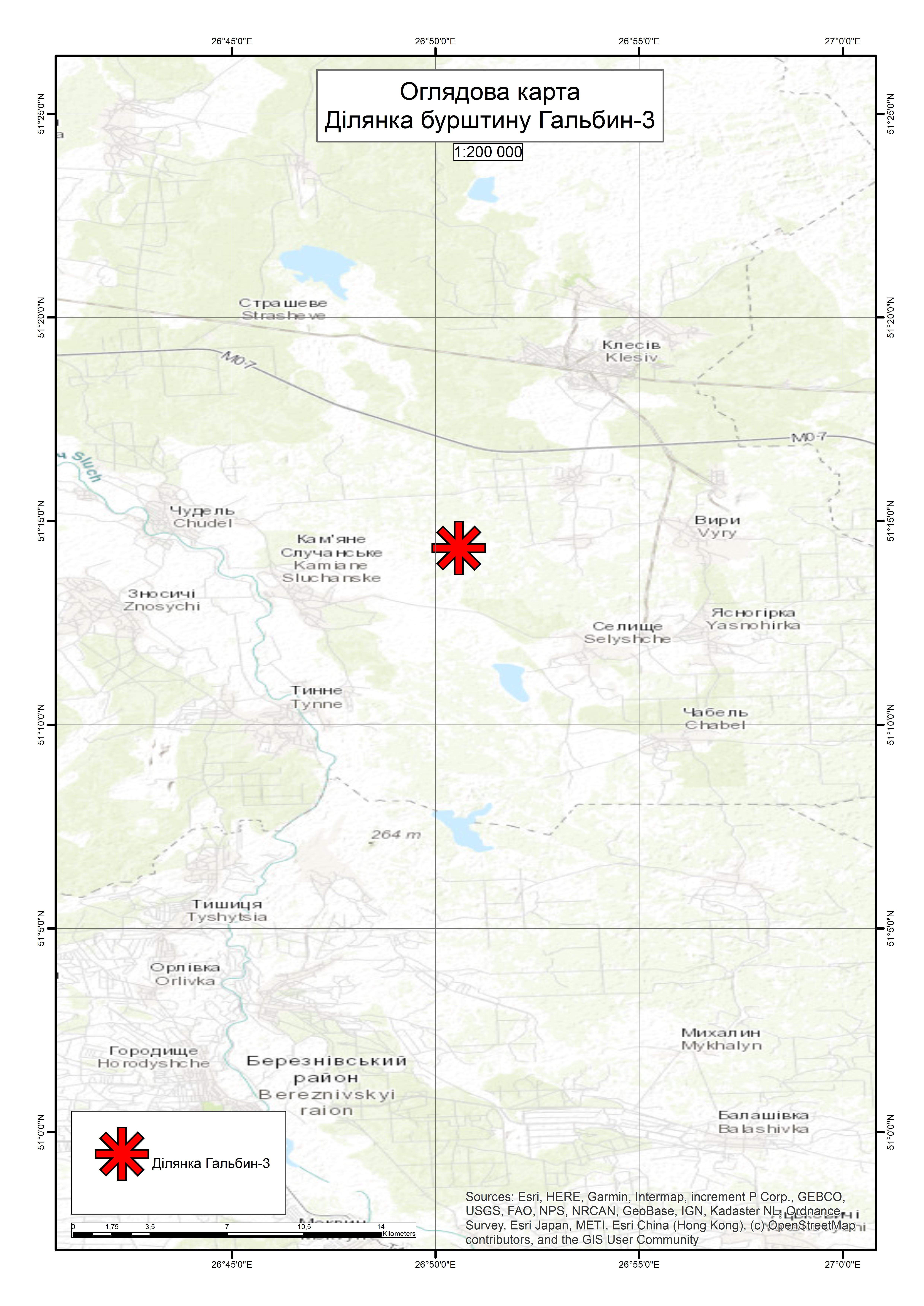 Спеціальний дозвіл на користування надрами – Ділянка Гальбин-3. Вартість геологічної інформації – 124 434,97 грн (з ПДВ). Вартість пакету аукціонної документації – 10 120,03 грн (з ПДВ).