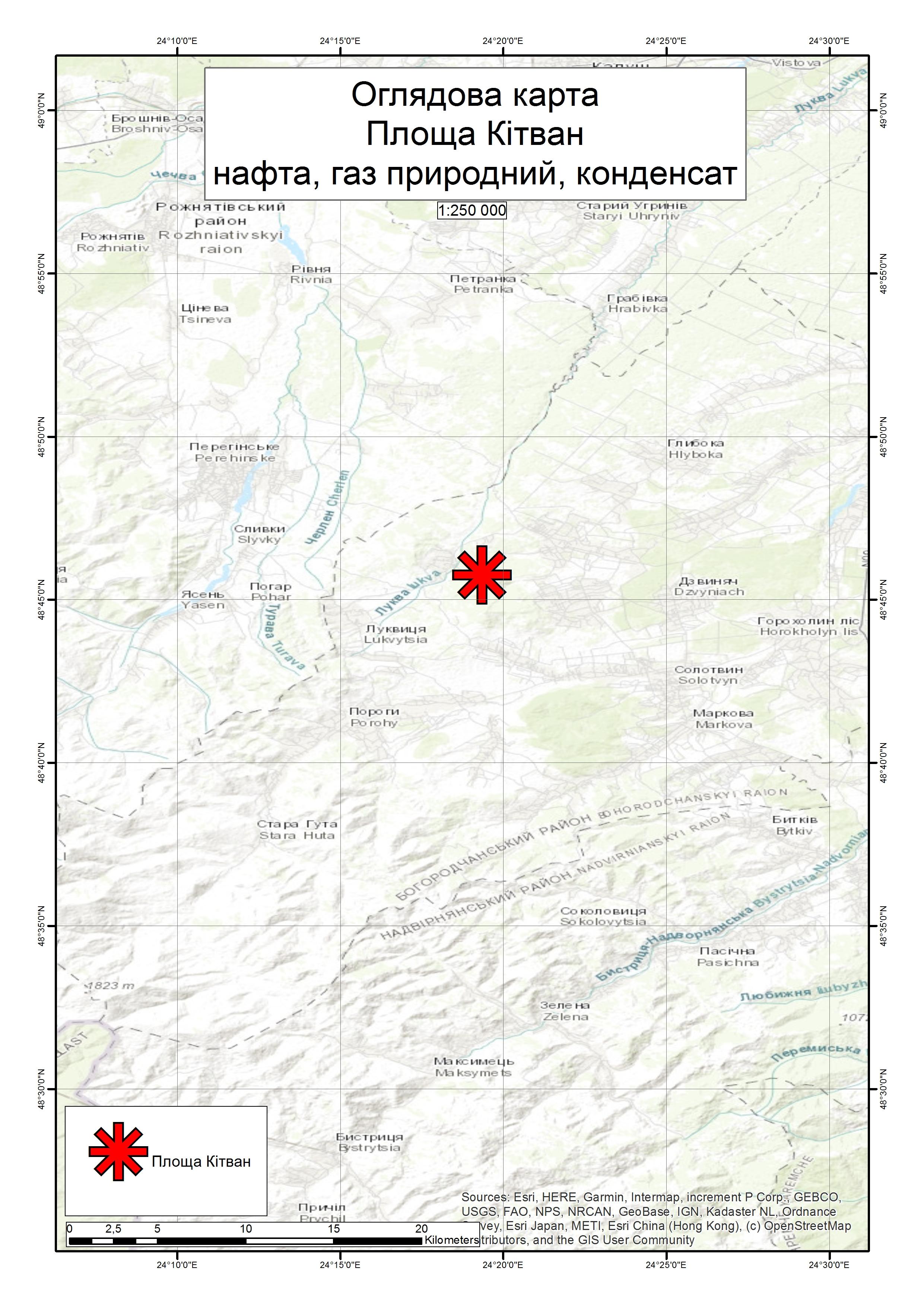 Спеціальний дозвіл на користування надрами – Площа Кітван. Вартість геологічної інформації – 273 357,99 грн (з ПДВ). Вартість пакету аукціонної документації – 60 051,26 грн (з ПДВ).