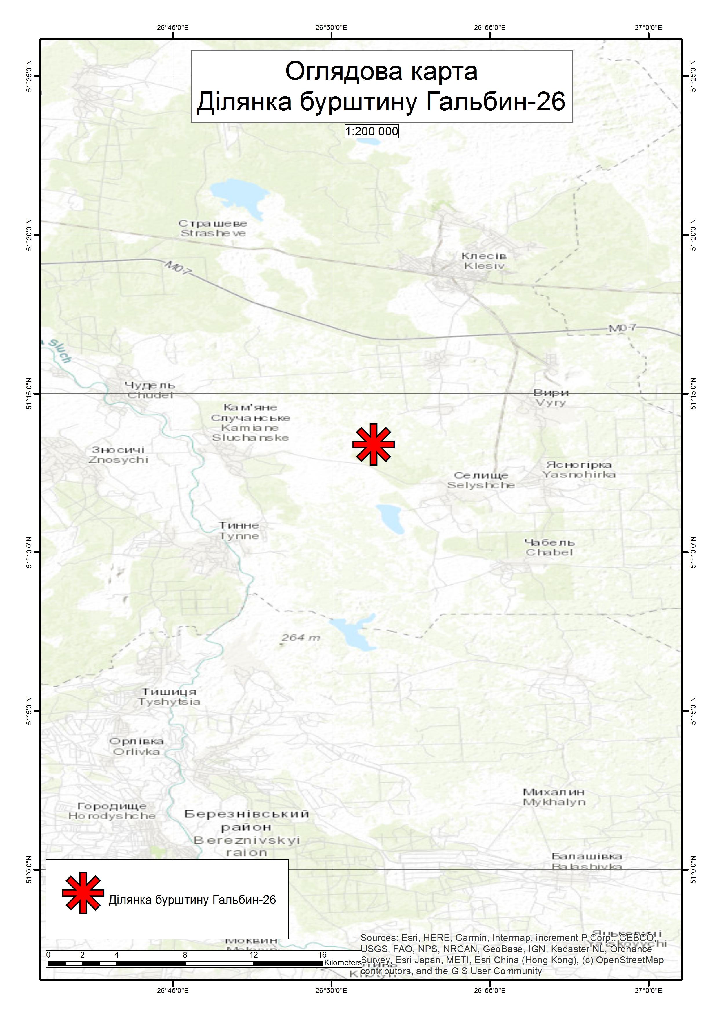 Спеціальний дозвіл на користування надрами – Ділянка Гальбин-26. Вартість геологічної інформації – 102 610,39 грн (з ПДВ). Вартість пакету аукціонної документації – 10 523,14 грн (з ПДВ).