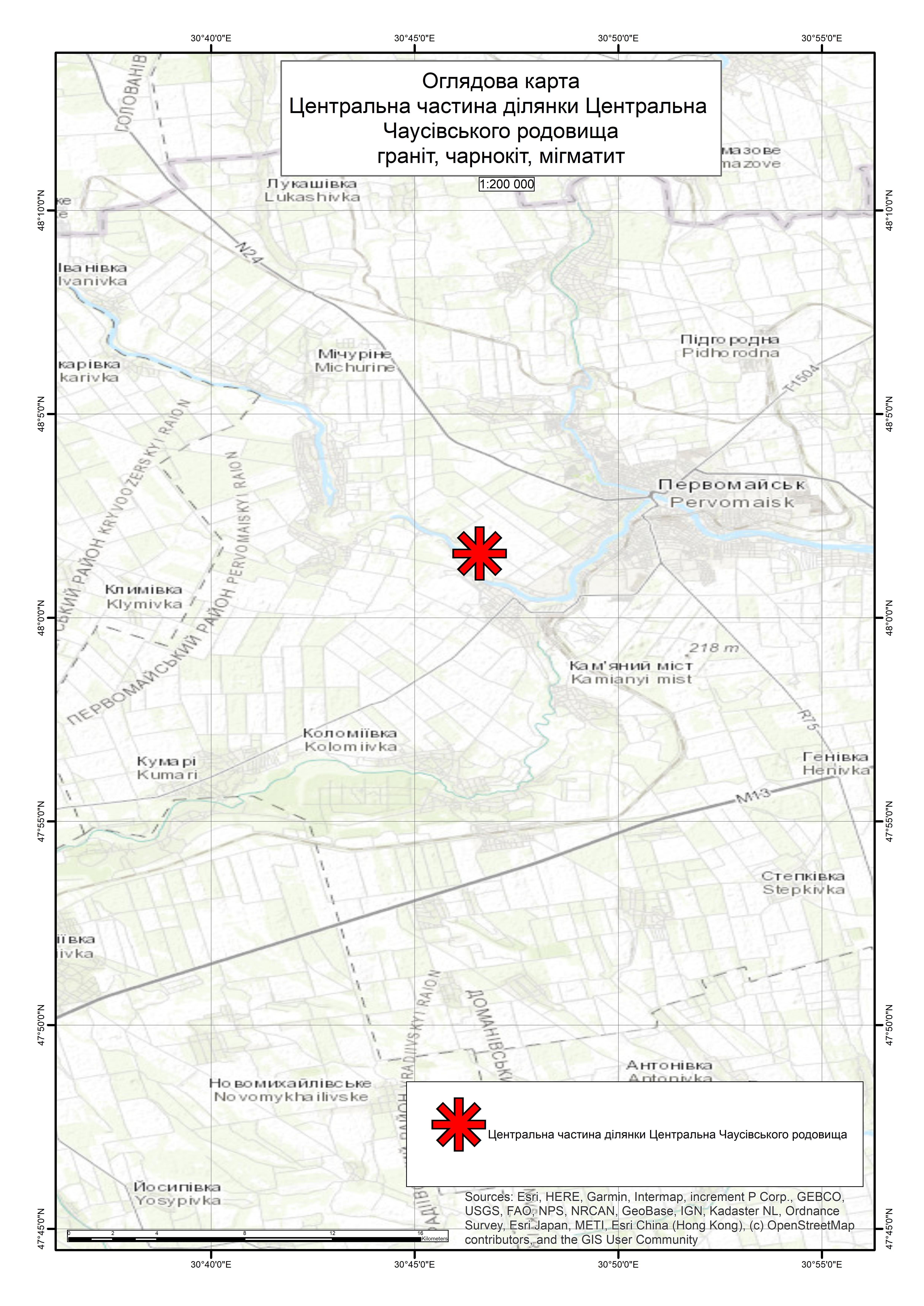 Спеціальний дозвіл на користування надрами – Центральна частина ділянки Центральна Чаусівського родовища. Вартість геологічної інформації – 130 527,29 грн (з ПДВ). Вартість пакету аукціонної документації – 72 550 грн (з ПДВ).