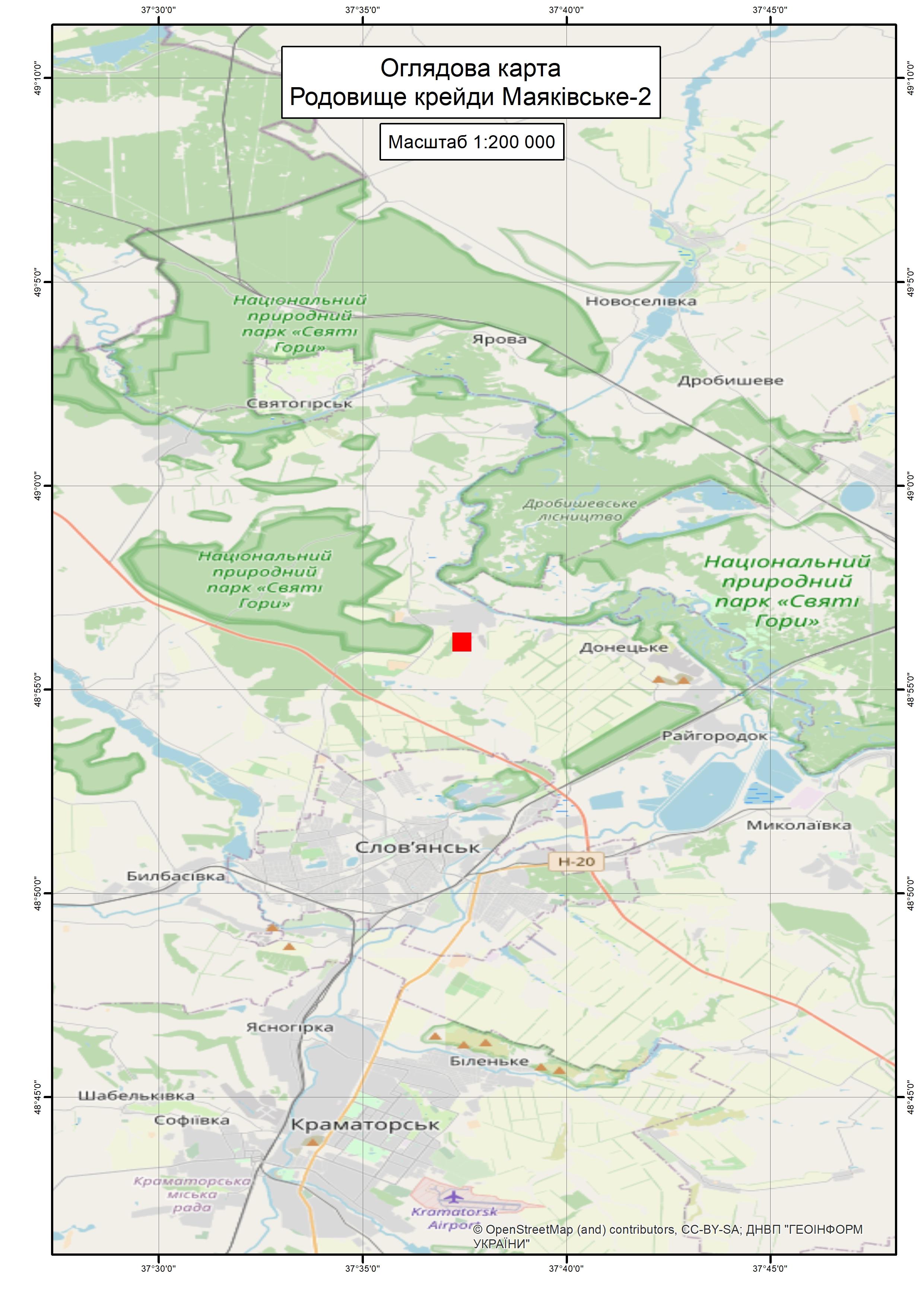 Спеціальний дозвіл на користування надрами – Маяківське-2 родовище. Вартість геологічної інформації – 118 622,89 грн (з ПДВ). Вартість пакету аукціонної документації – 70 127,87 грн (з ПДВ).