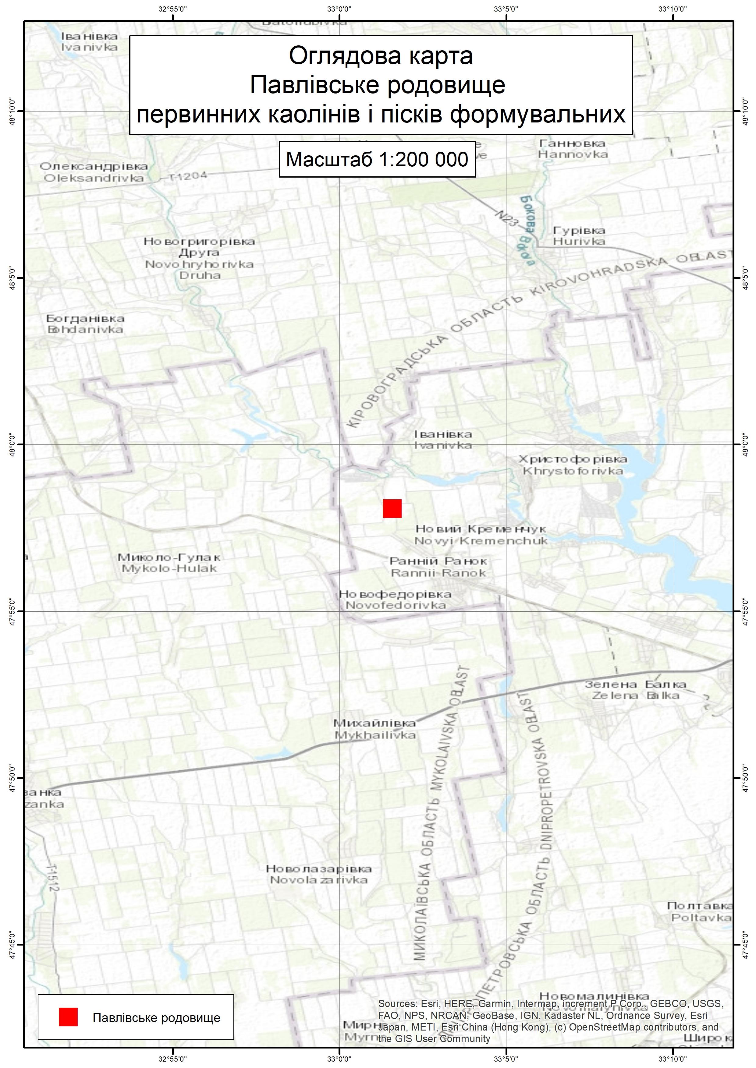 Спеціальний дозвіл на користування надрами – Павлівське родовище. Вартість геологічної інформації – 39 298,86 грн (з ПДВ). Вартість пакету аукціонної документації – 72 550 грн (з ПДВ).